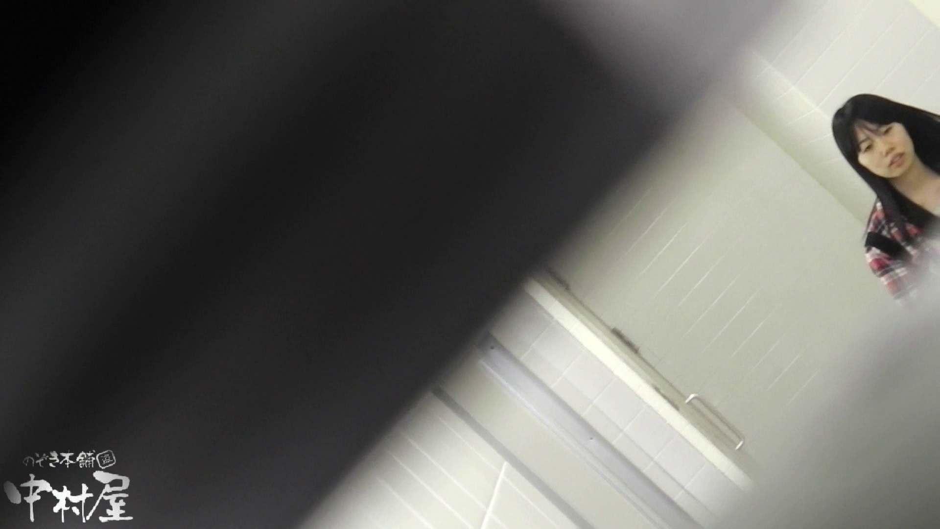 vol.13 命がけ潜伏洗面所! 排卵警報! プライベート おまんこ動画流出 106pic 51