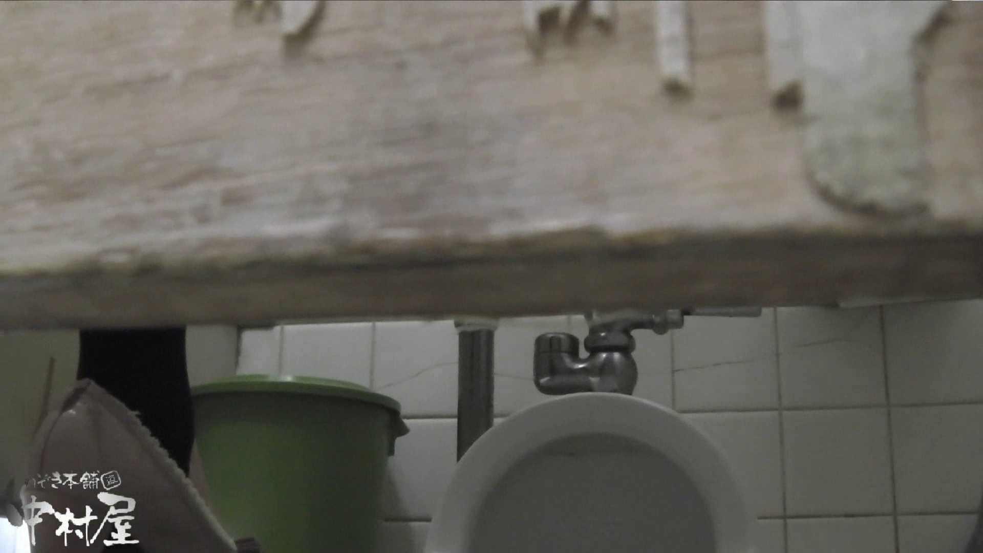 vol.14 命がけ潜伏洗面所! 色白ネーチャンヒクヒク! 洗面所突入 オマンコ動画キャプチャ 75pic 14