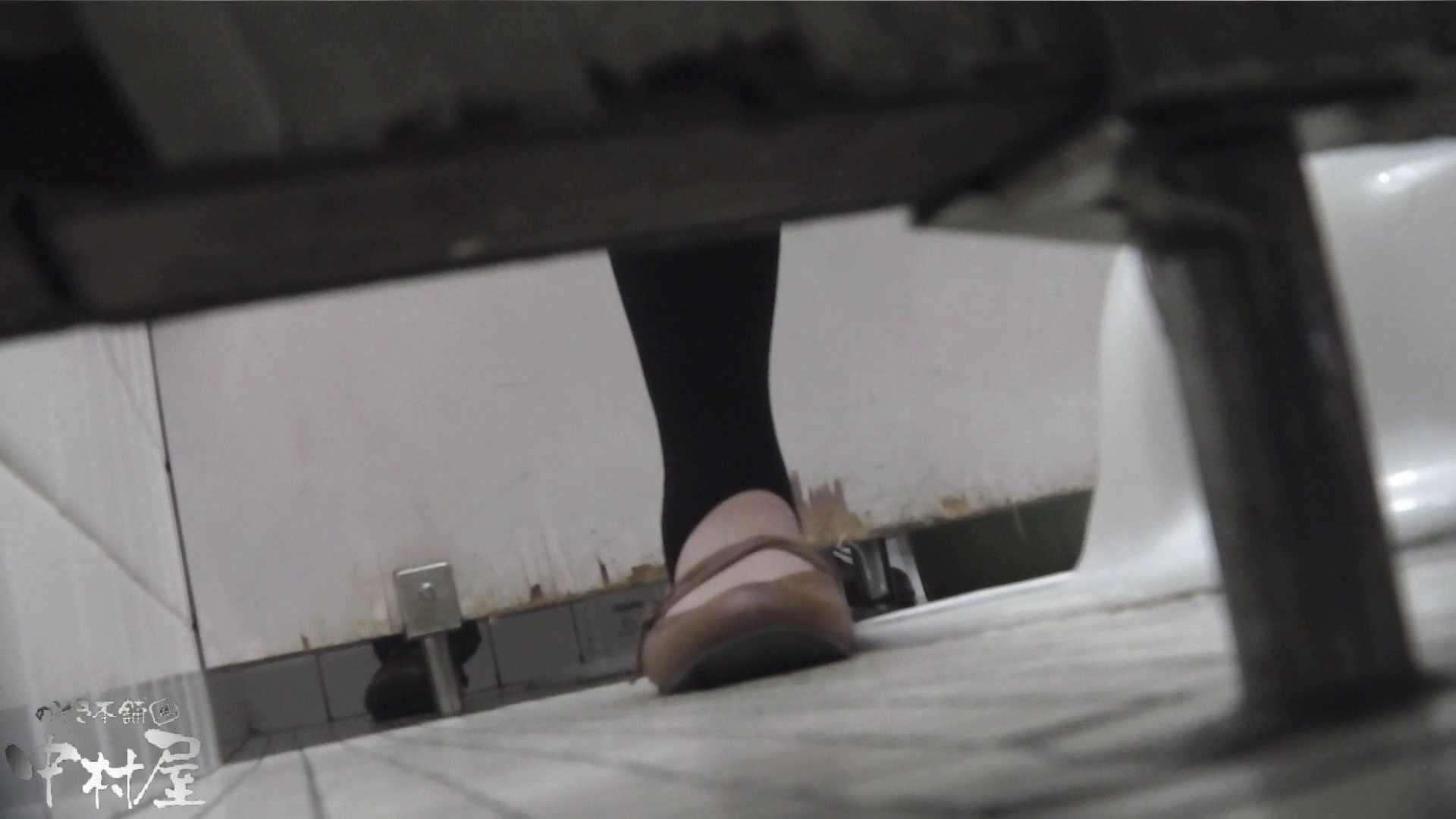 vol.14 命がけ潜伏洗面所! 色白ネーチャンヒクヒク! 美しいOLの裸体   潜入突撃  75pic 45