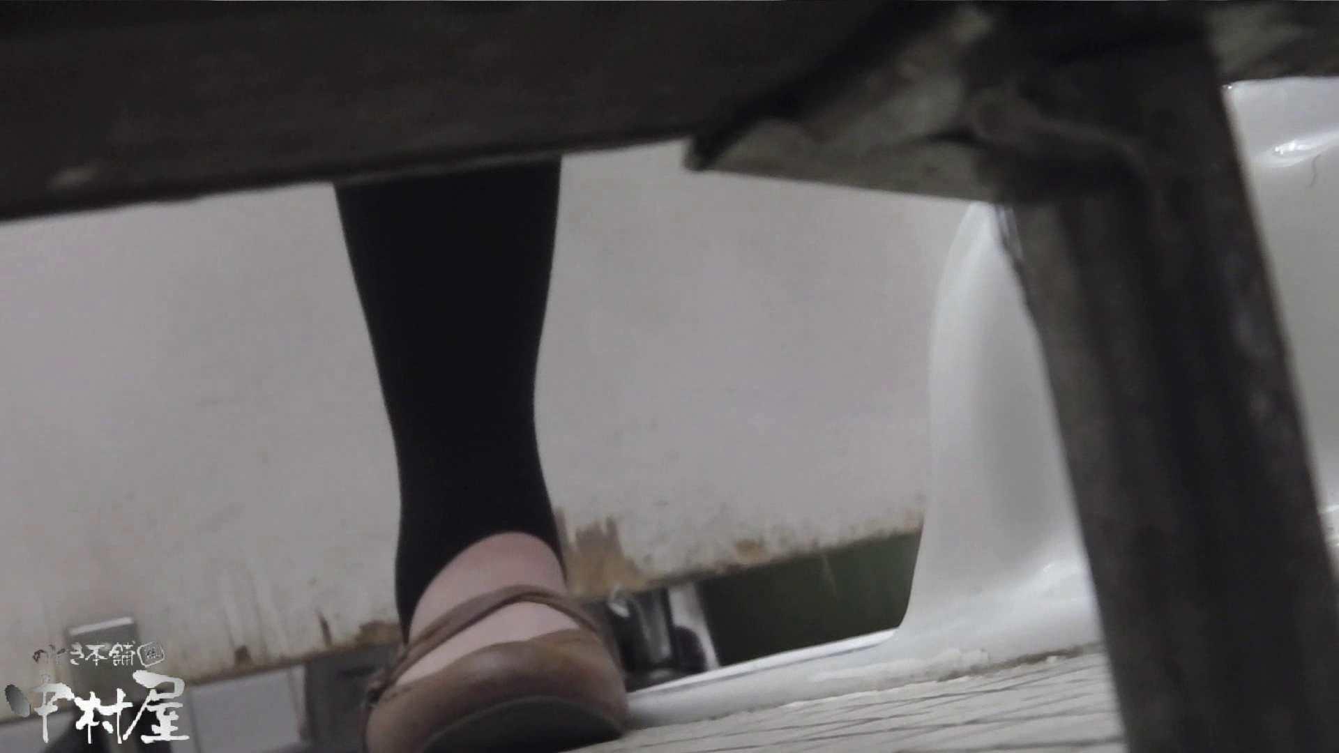 vol.14 命がけ潜伏洗面所! 色白ネーチャンヒクヒク! 洗面所突入 オマンコ動画キャプチャ 75pic 46