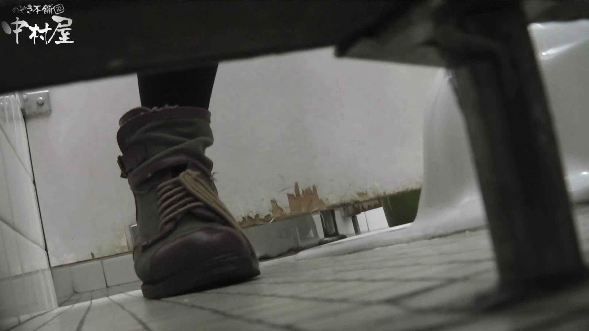vol.24 命がけ潜伏洗面所! 剛毛さんいらっしゃい 潜入突撃 オマンコ無修正動画無料 73pic 2