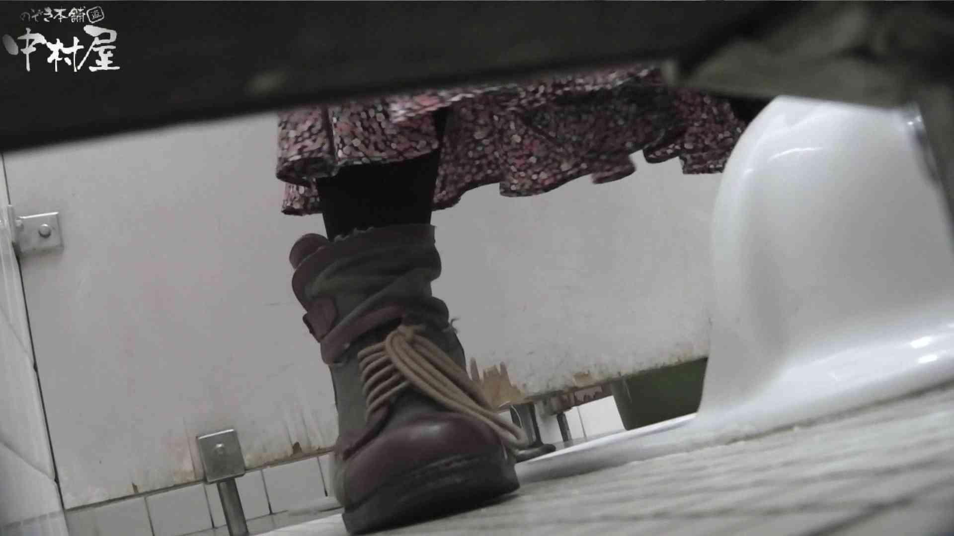 vol.24 命がけ潜伏洗面所! 剛毛さんいらっしゃい 潜入突撃 オマンコ無修正動画無料 73pic 22