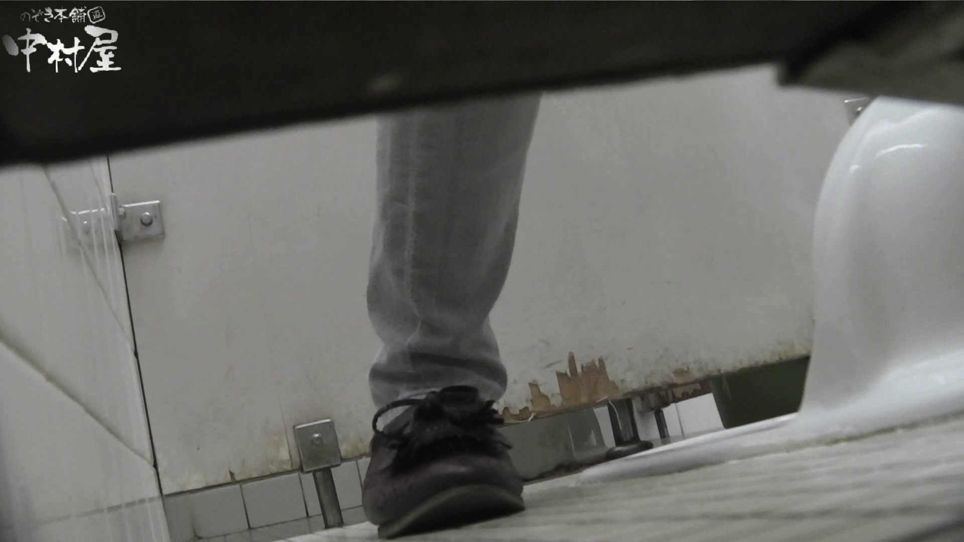 vol.24 命がけ潜伏洗面所! 剛毛さんいらっしゃい 洗面所突入 われめAV動画紹介 73pic 23
