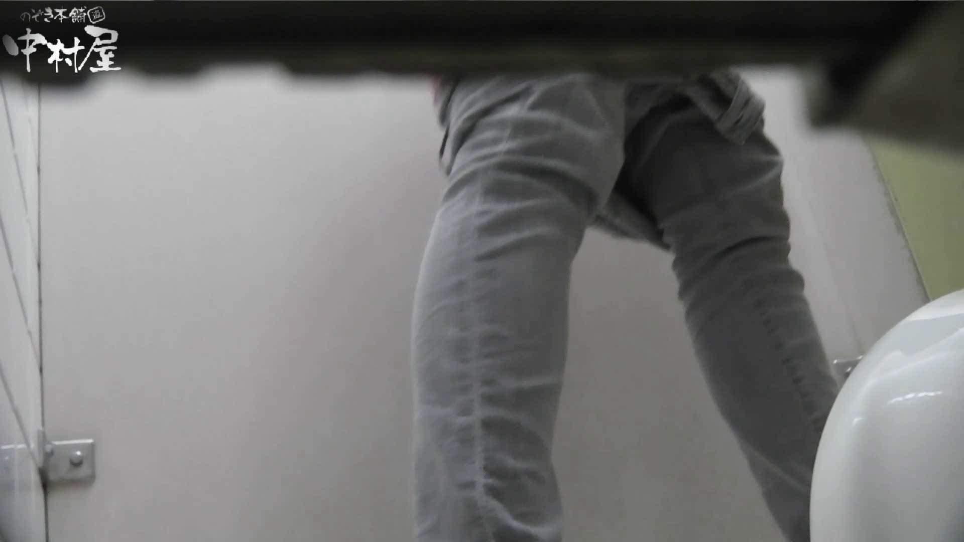 vol.24 命がけ潜伏洗面所! 剛毛さんいらっしゃい 洗面所突入 われめAV動画紹介 73pic 31