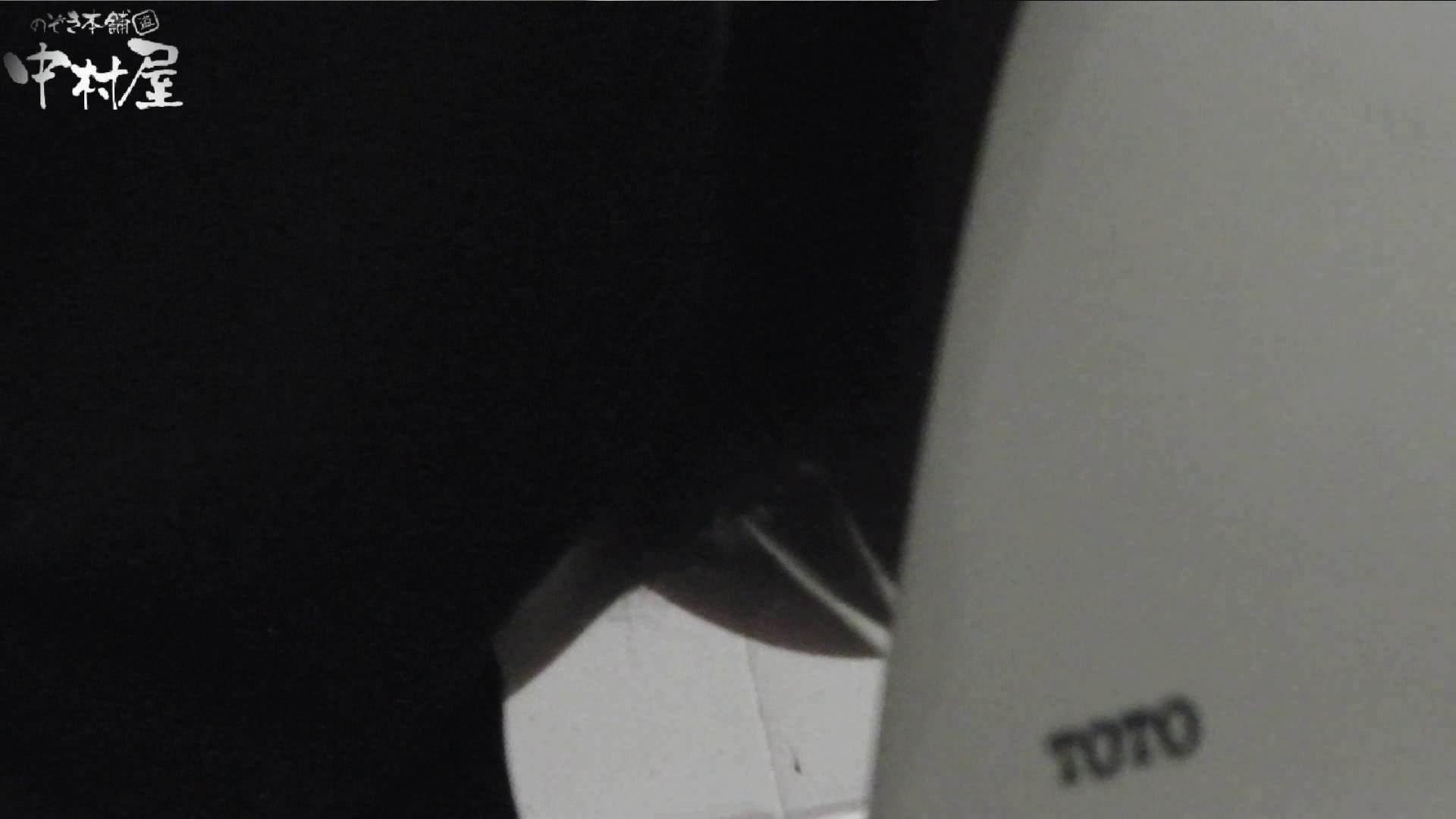 vol.24 命がけ潜伏洗面所! 剛毛さんいらっしゃい後編 美しいOLの裸体 ワレメ無修正動画無料 77pic 26