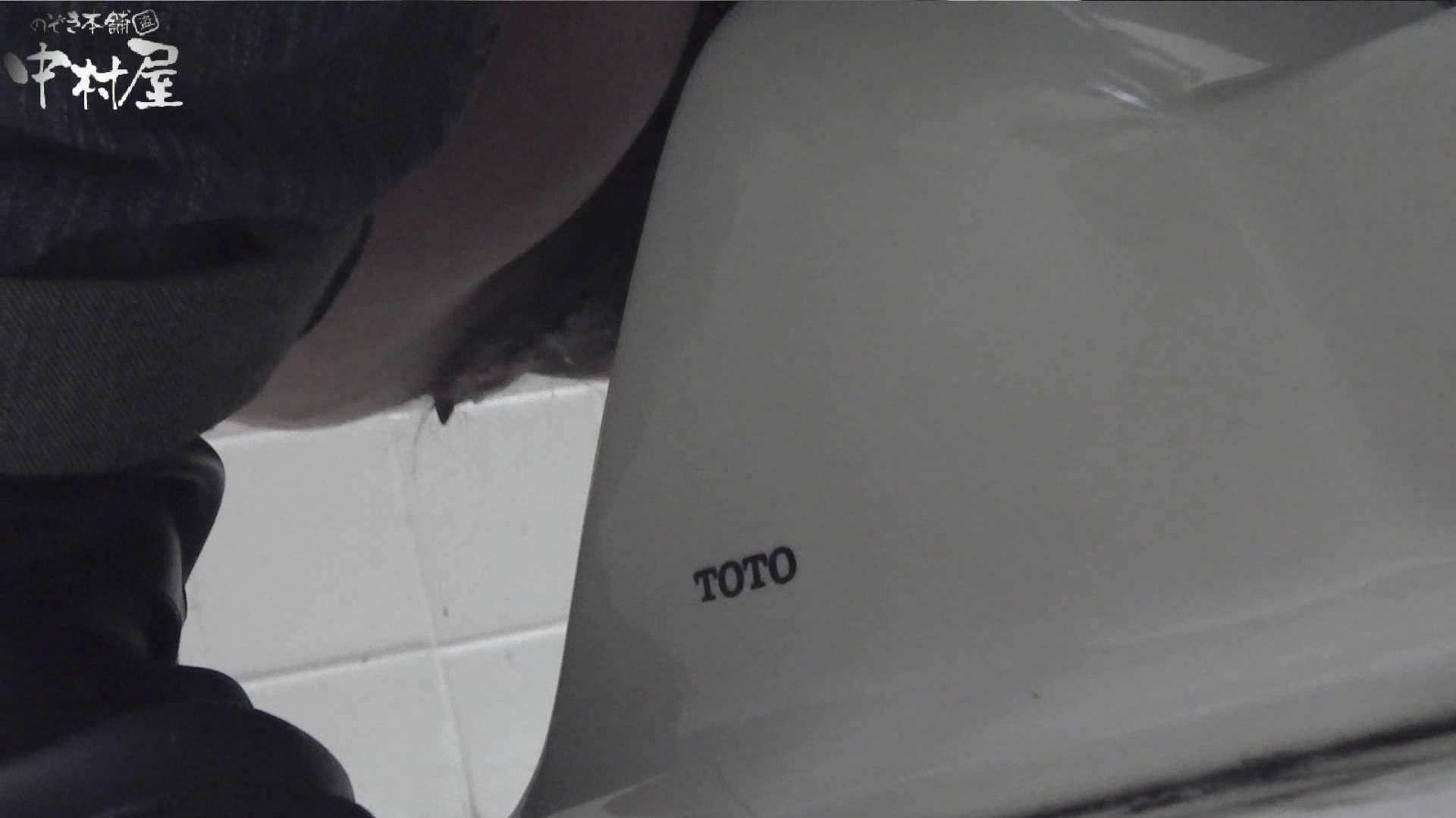 vol.24 命がけ潜伏洗面所! 剛毛さんいらっしゃい後編 潜入突撃 AV無料動画キャプチャ 77pic 55