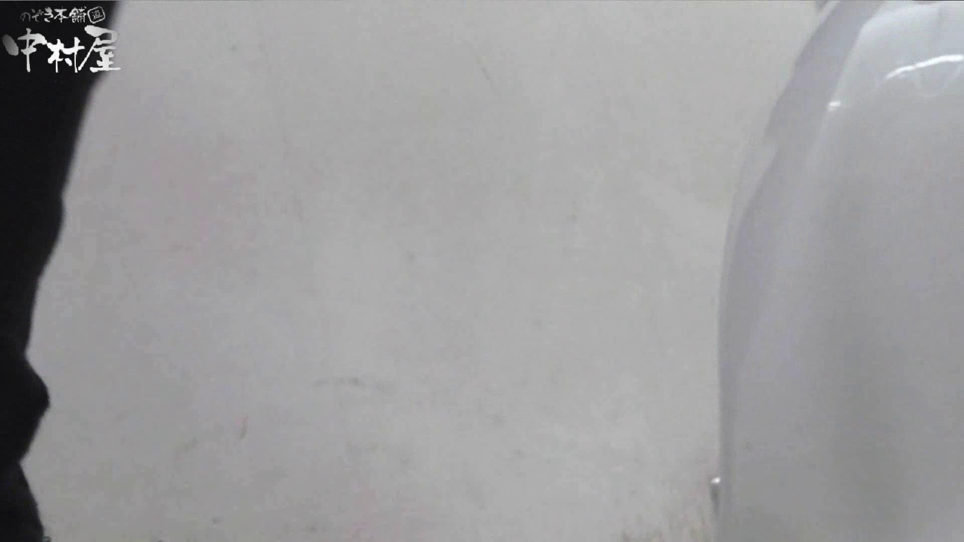 vol.25 命がけ潜伏洗面所! 咥えタオルは剛毛の証!?後編 洗面所突入 われめAV動画紹介 77pic 23