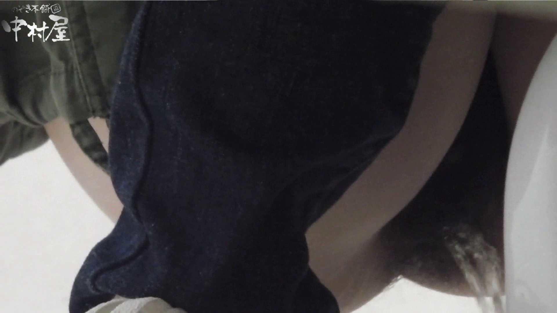 vol.25 命がけ潜伏洗面所! 咥えタオルは剛毛の証!?後編 洗面所突入 われめAV動画紹介 77pic 55