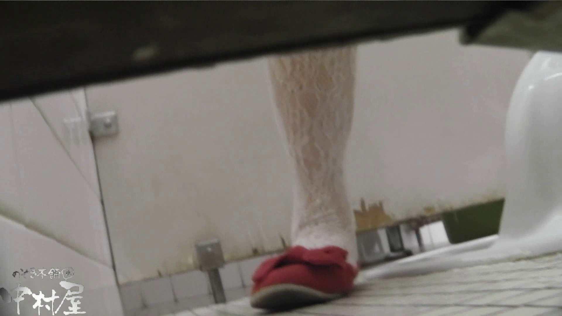 vol.26 命がけ潜伏洗面所! タイミングを合わせて激放する女 美しいOLの裸体 オマンコ動画キャプチャ 103pic 42