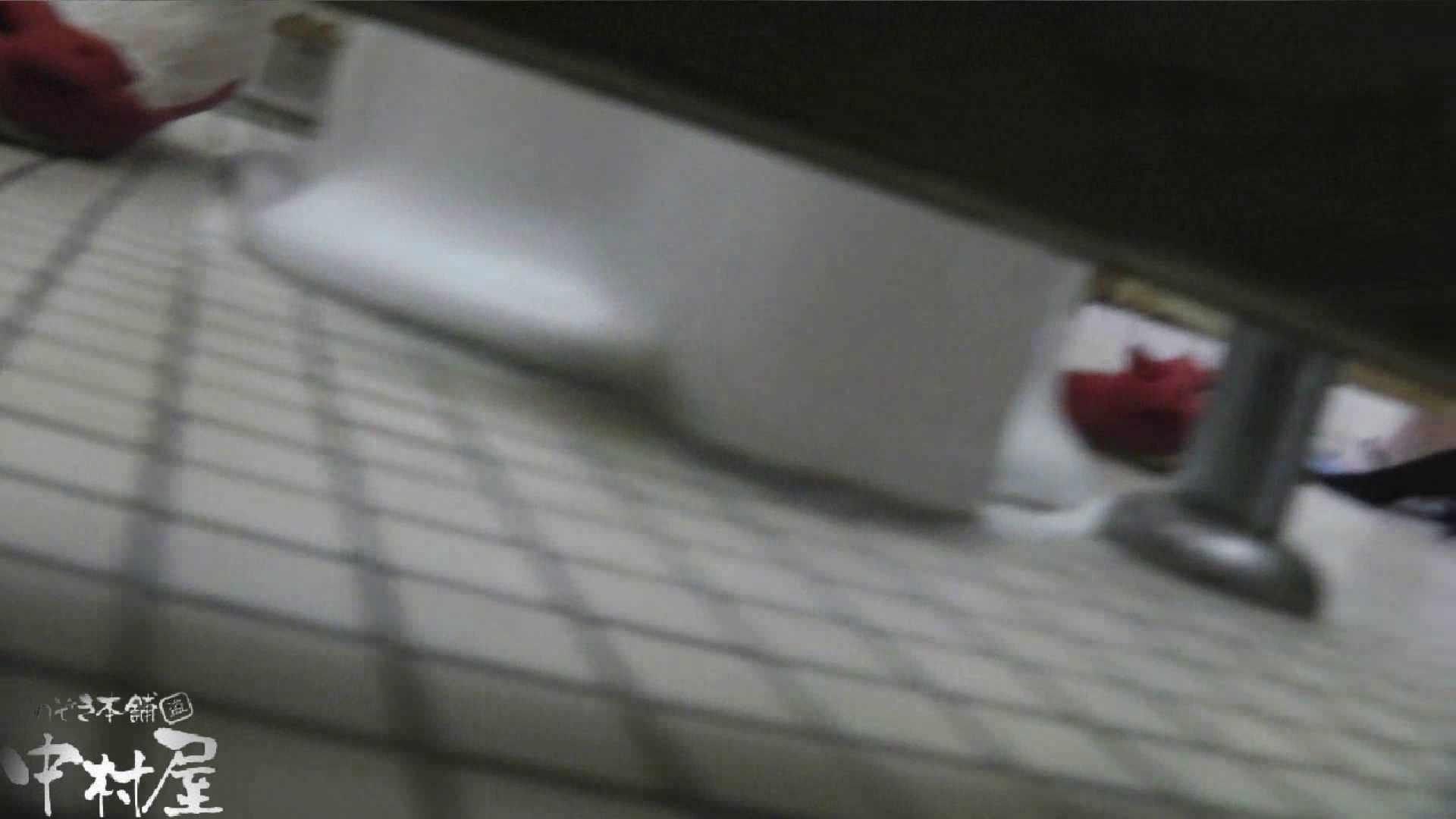 vol.26 命がけ潜伏洗面所! タイミングを合わせて激放する女 美しいOLの裸体 オマンコ動画キャプチャ 103pic 46