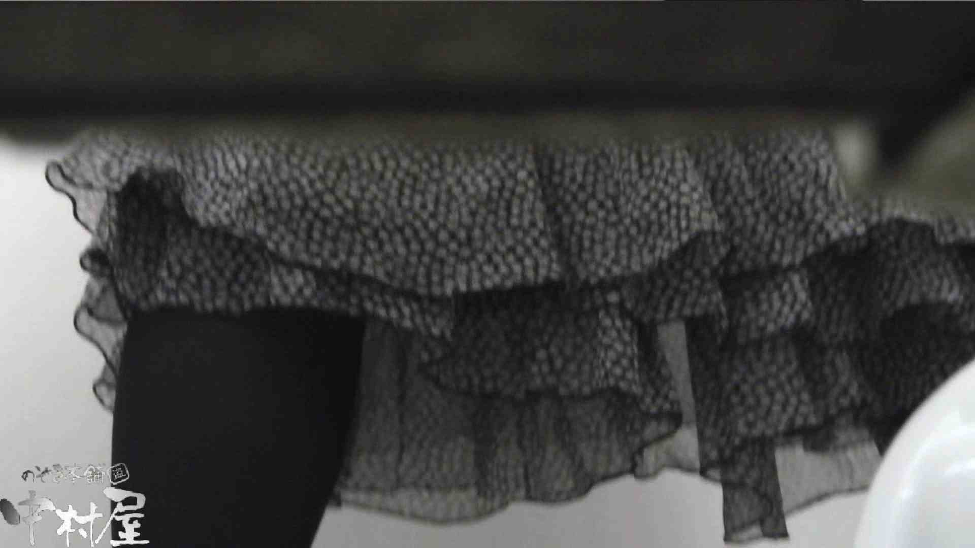 vol.26 命がけ潜伏洗面所! タイミングを合わせて激放する女 美しいOLの裸体 オマンコ動画キャプチャ 103pic 58