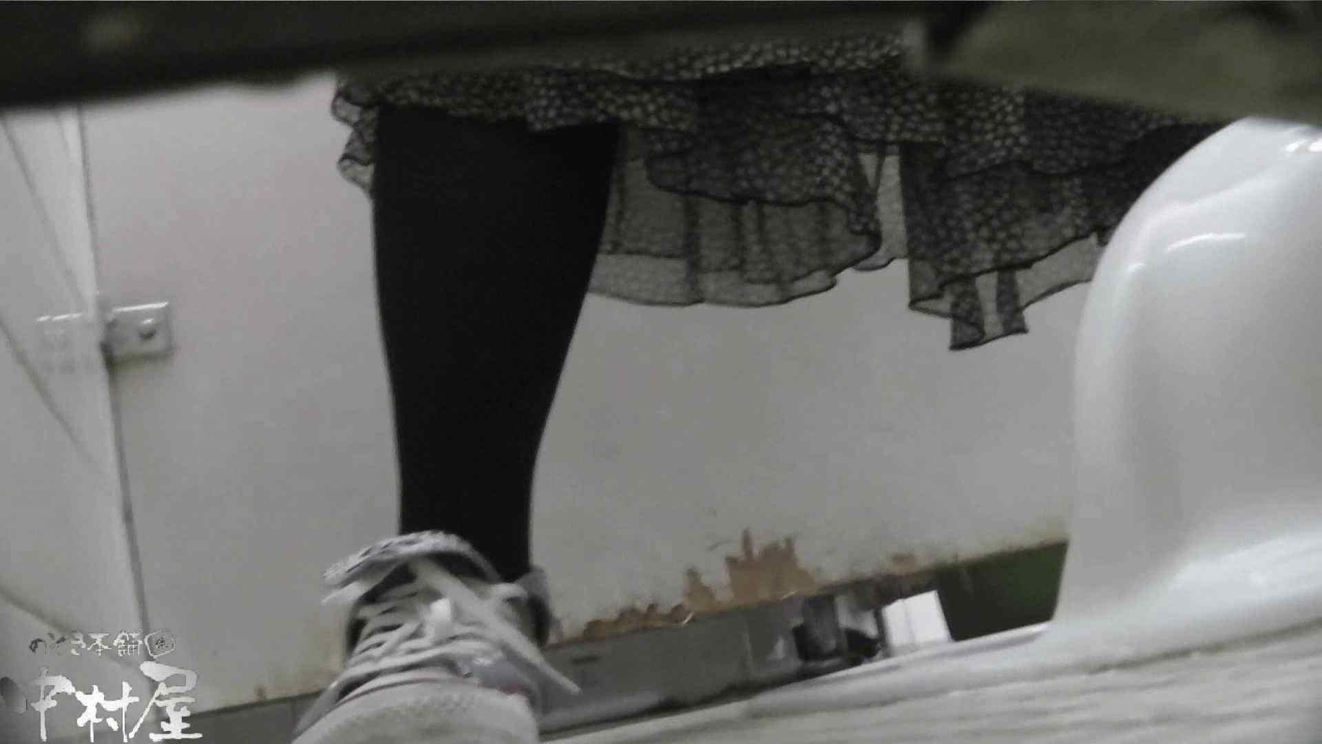 vol.26 命がけ潜伏洗面所! タイミングを合わせて激放する女 美しいOLの裸体 オマンコ動画キャプチャ 103pic 62