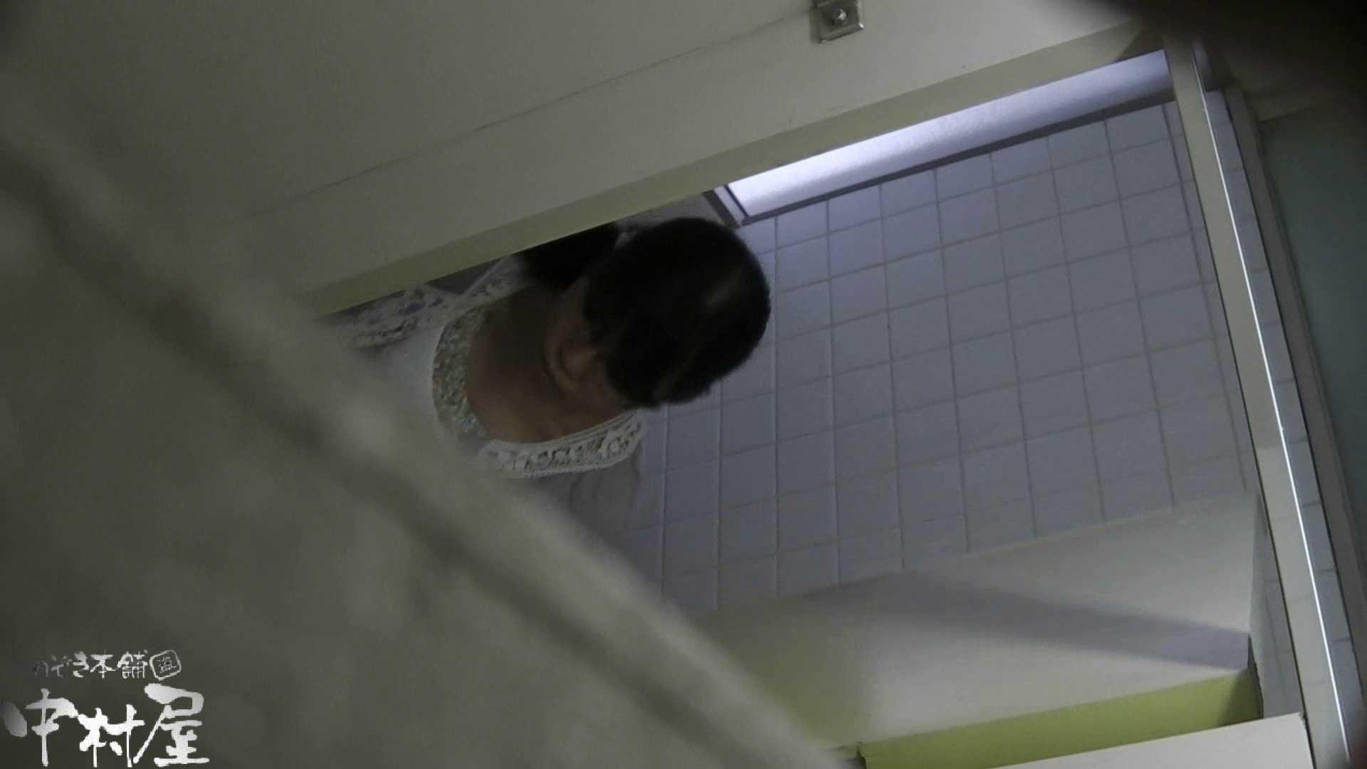 vol.26 命がけ潜伏洗面所! タイミングを合わせて激放する女 美しいOLの裸体 オマンコ動画キャプチャ 103pic 82