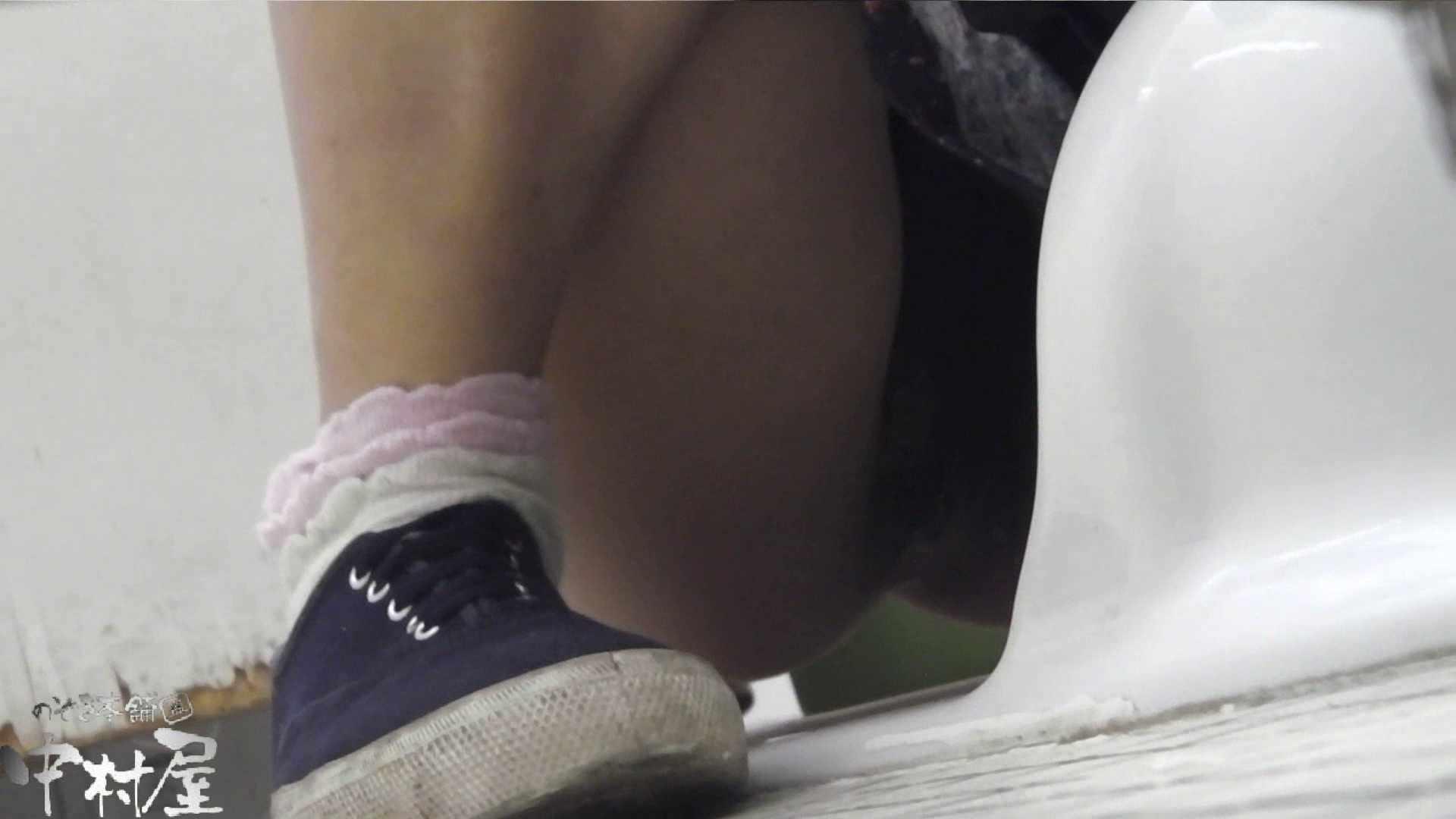 vol.26 命がけ潜伏洗面所! タイミングを合わせて激放する女 美しいOLの裸体 オマンコ動画キャプチャ 103pic 98