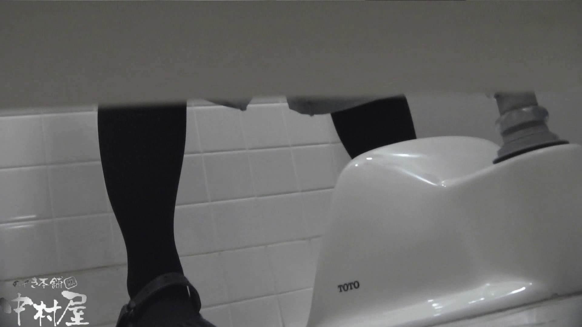 vol.29 命がけ潜伏洗面所! 拭き残し注意! 潜入突撃 ワレメ動画紹介 91pic 26