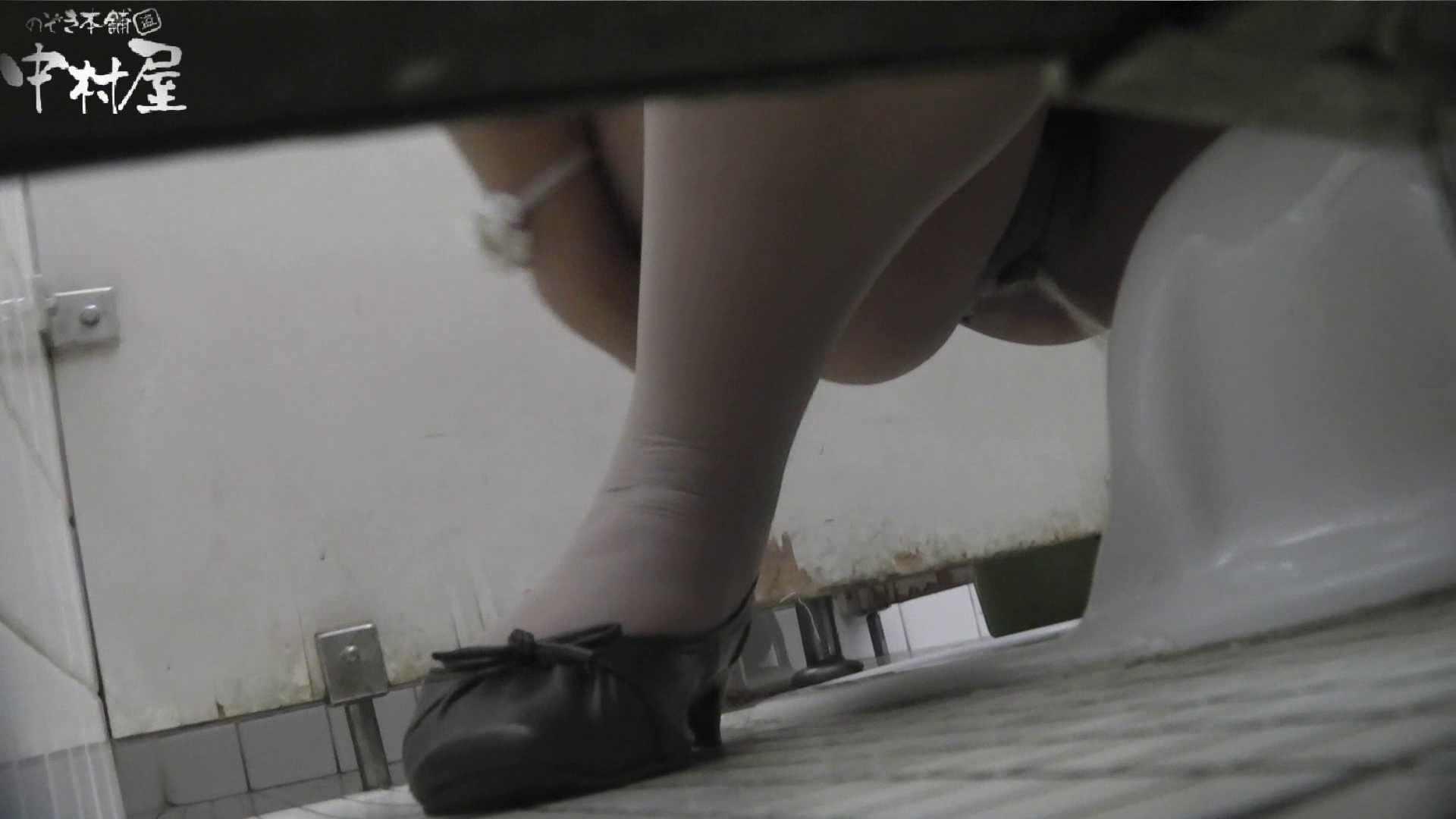 vol.32 命がけ潜伏洗面所! ポニテのケツ毛 美しいOLの裸体  71pic 8