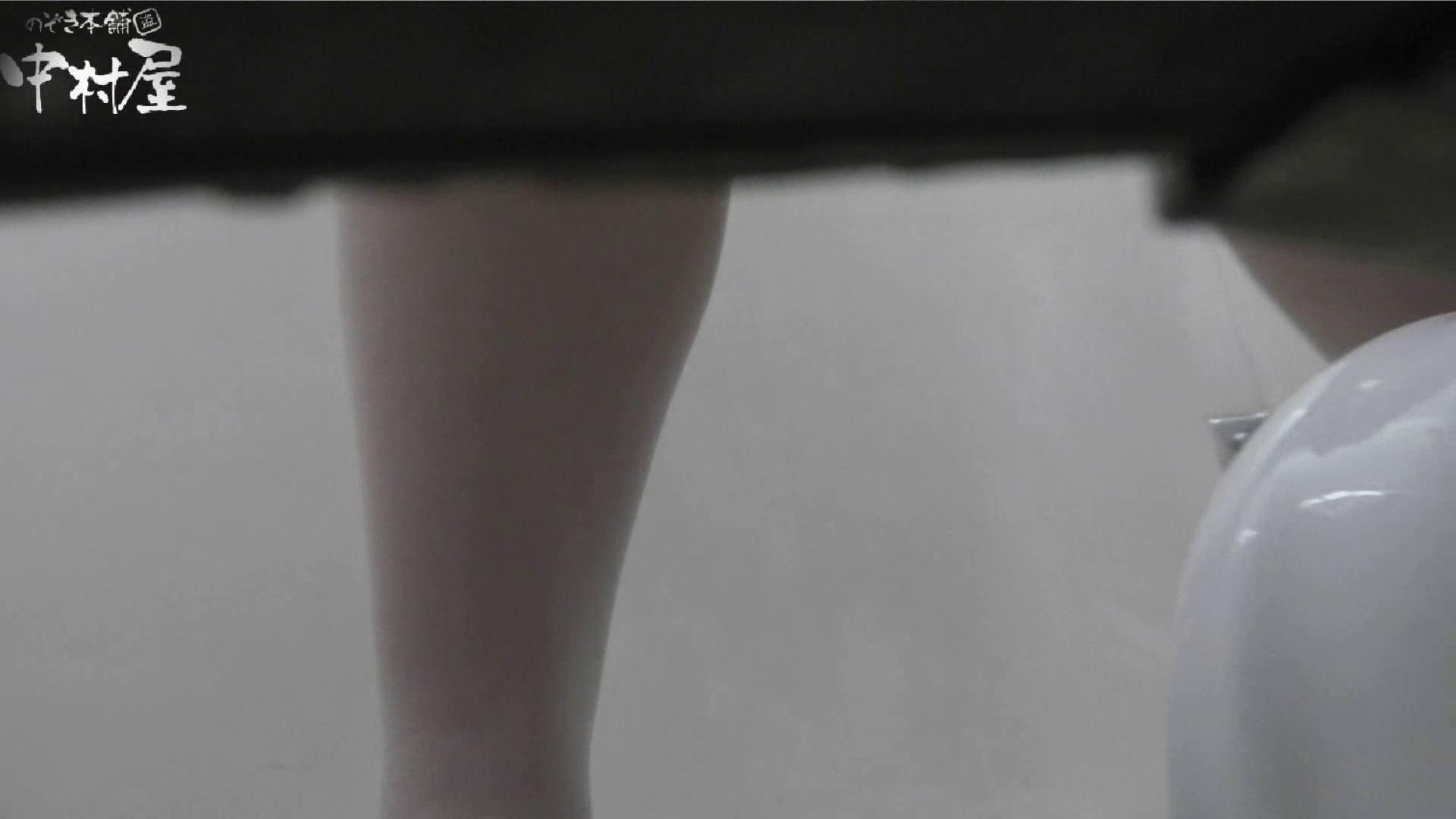 vol.32 命がけ潜伏洗面所! ポニテのケツ毛 美しいOLの裸体  71pic 20
