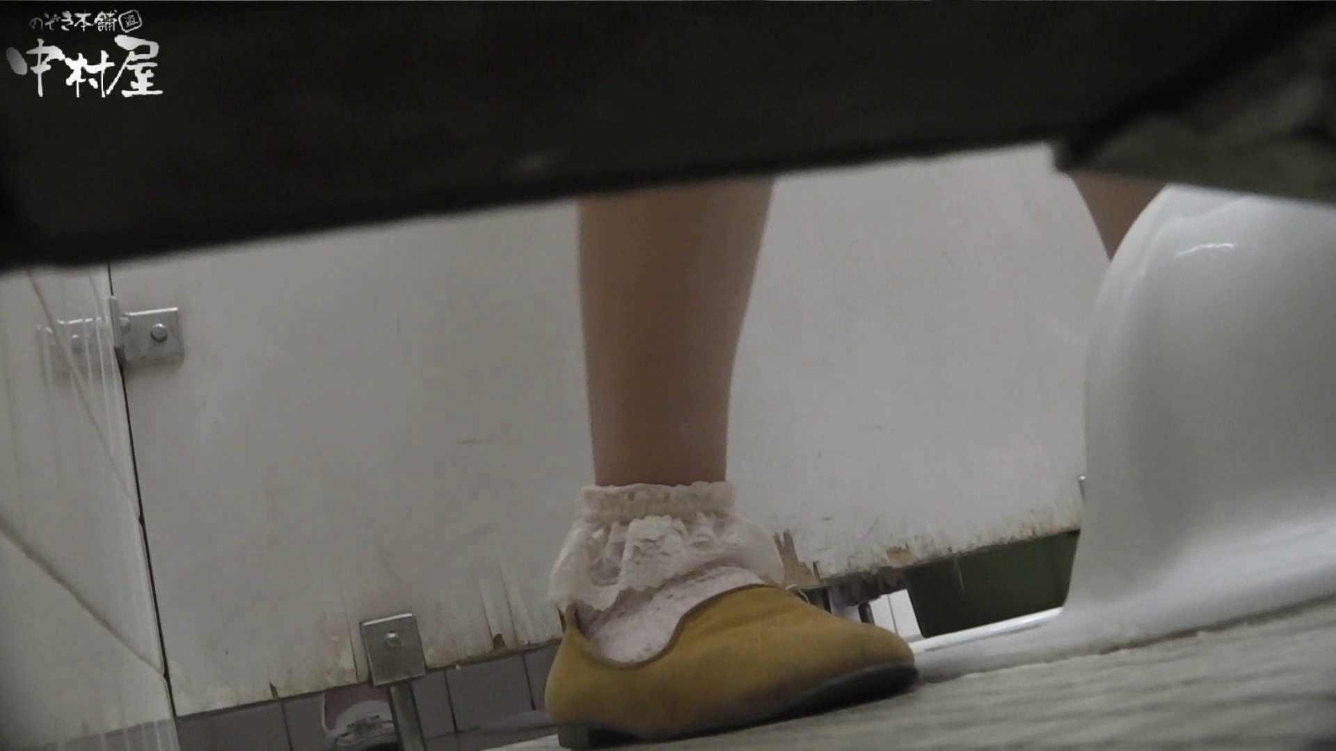 vol.37 命がけ潜伏洗面所! 剛毛モリモリ 後編 潜入突撃 盗撮動画紹介 98pic 39