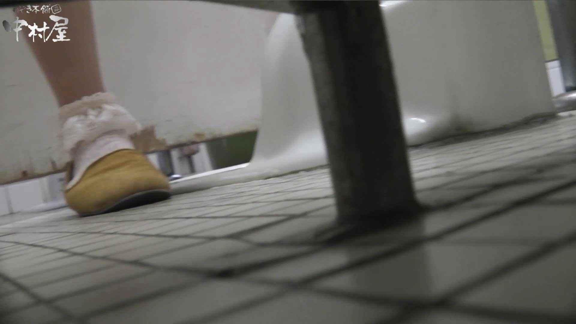 vol.37 命がけ潜伏洗面所! 剛毛モリモリ 後編 美しいOLの裸体 オマンコ動画キャプチャ 98pic 58