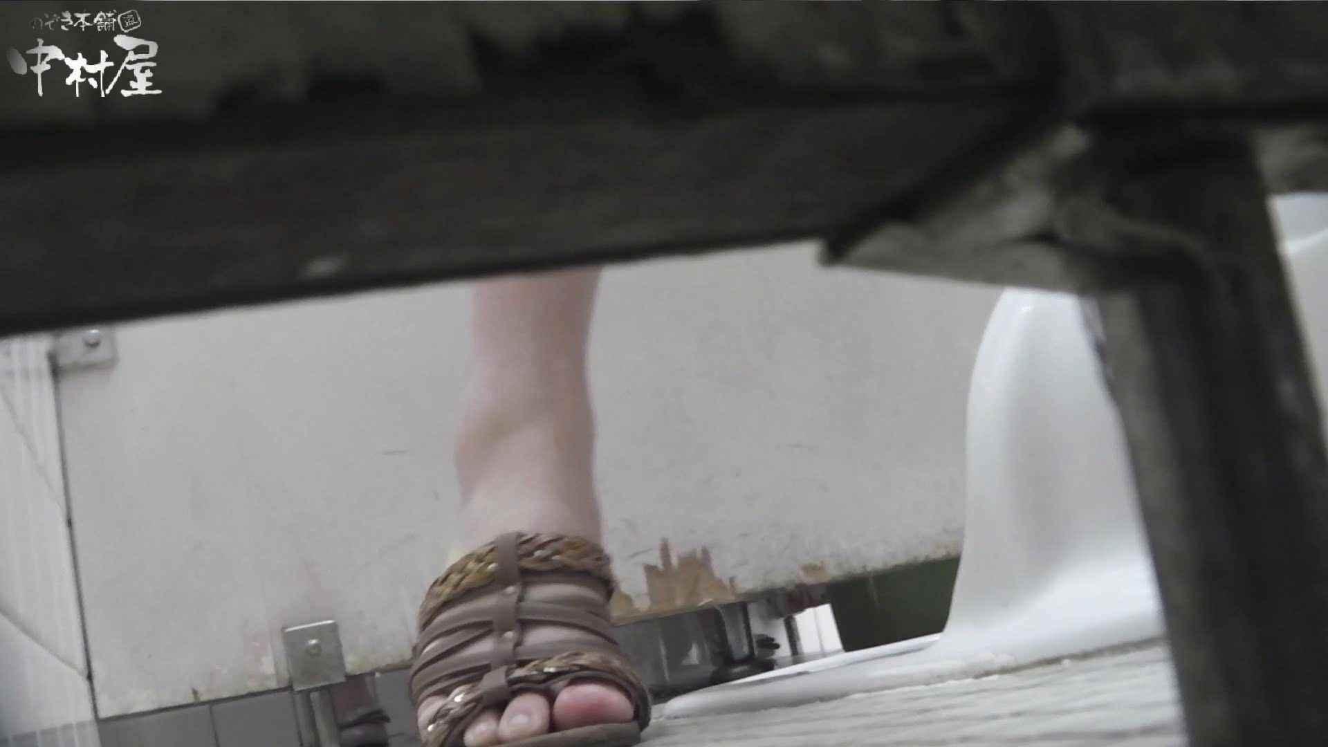 vol.37 命がけ潜伏洗面所! 剛毛モリモリ 後編 美しいOLの裸体 オマンコ動画キャプチャ 98pic 70