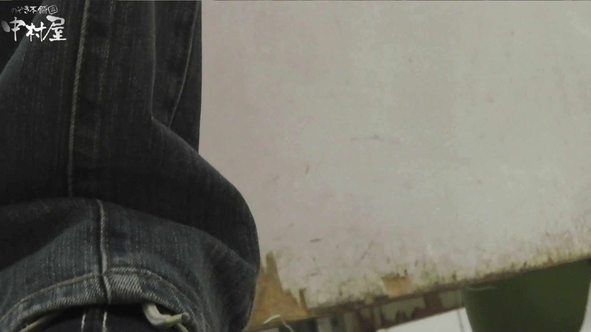 vol.40 命がけ潜伏洗面所! 清楚なおねーさん・硬度並・推定300g 美しいOLの裸体 オマンコ無修正動画無料 84pic 82
