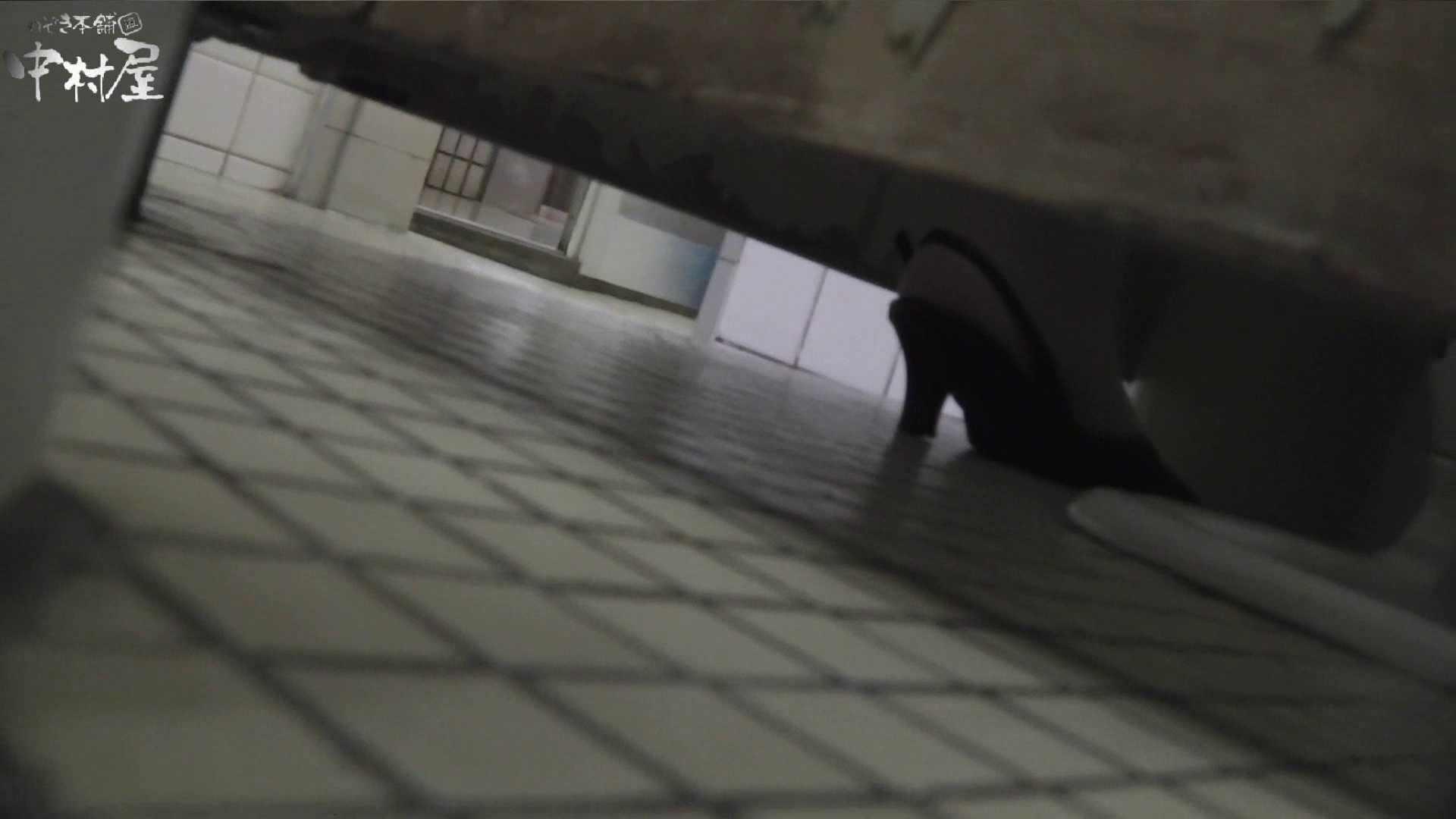 vol.41 命がけ潜伏洗面所! 毛薄め・硬度並・推定250g 洗面所突入 | プライベート  93pic 13