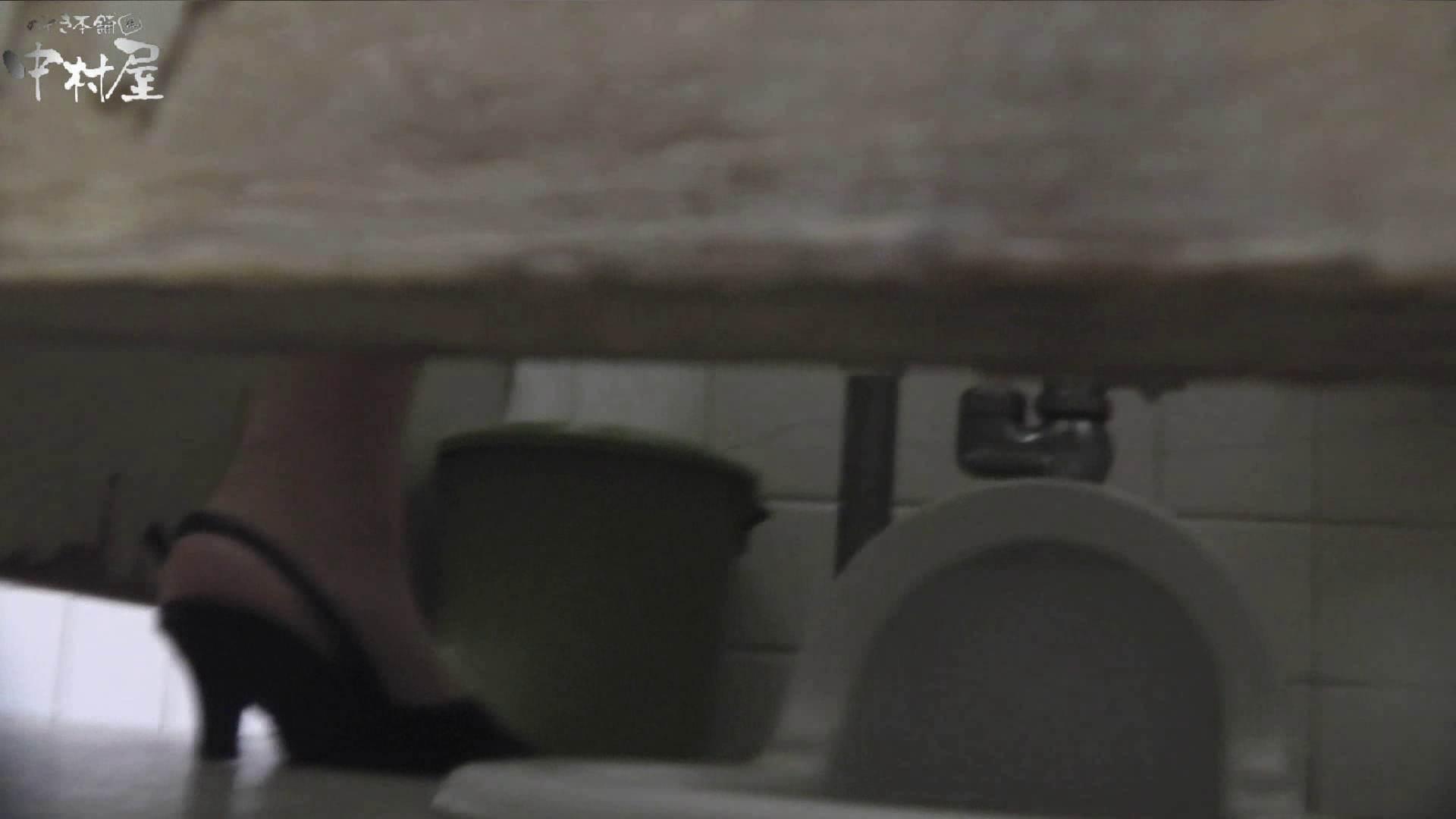 vol.41 命がけ潜伏洗面所! 毛薄め・硬度並・推定250g 美しいOLの裸体 濡れ場動画紹介 93pic 14