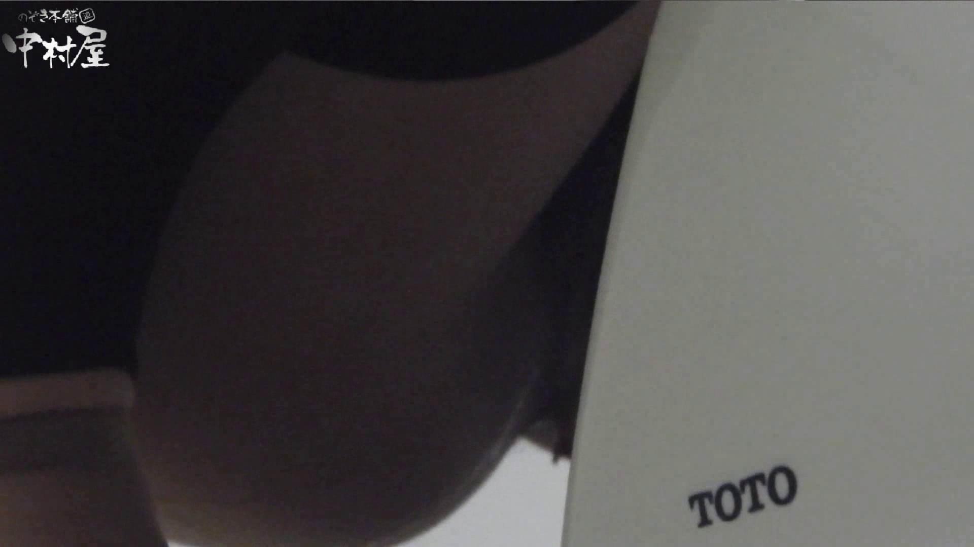 エッチ 熟女|vol.43 命がけ潜伏洗面所! 黄色いTシャツの桃尻さん|のぞき本舗 中村屋