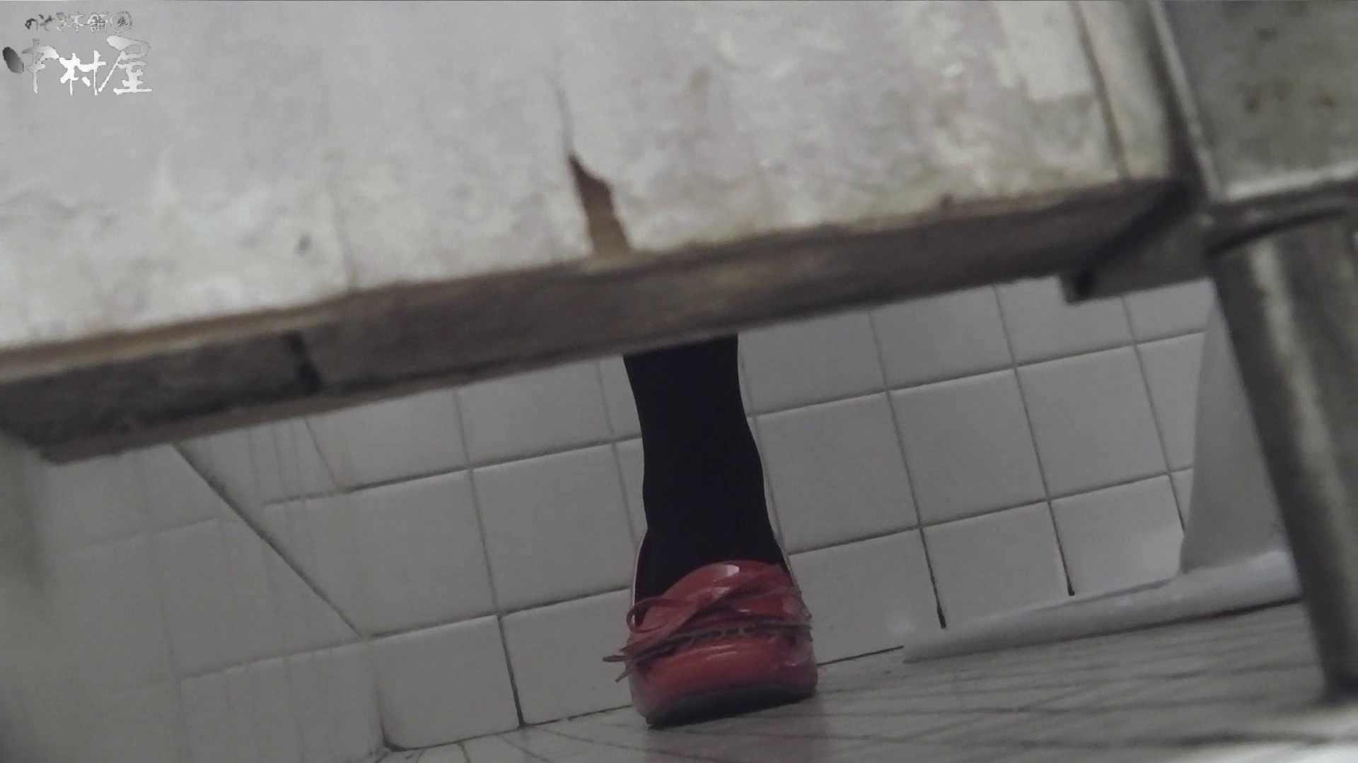 エッチ 熟女|vol.48 命がけ潜伏洗面所! 染み付き座布団|のぞき本舗 中村屋