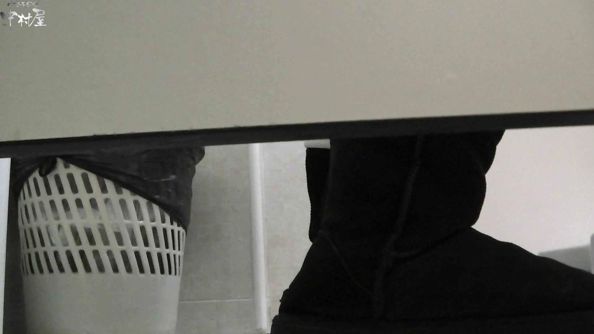 お市さんの「お尻丸出しジャンボリー」No.03 排泄隠し撮り セックス無修正動画無料 107pic 18