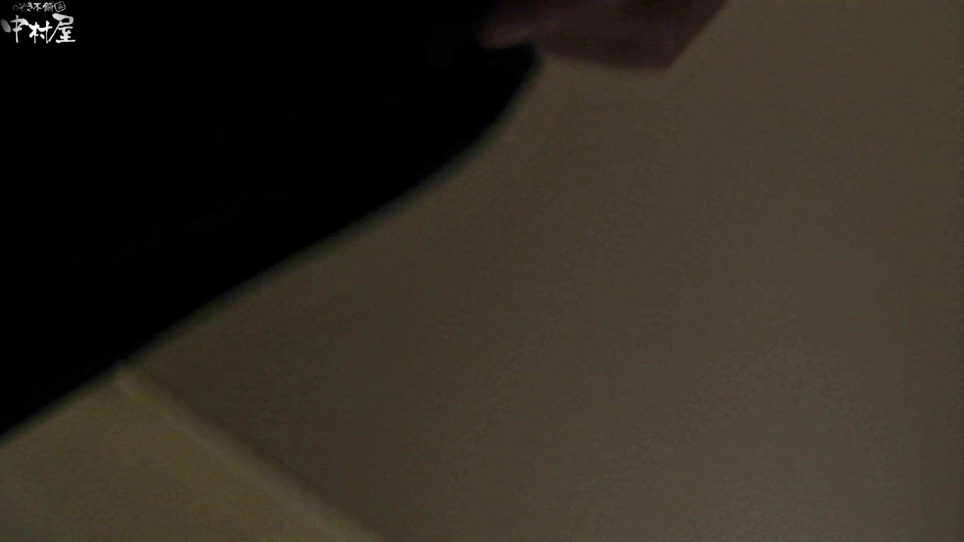 お市さんの「お尻丸出しジャンボリー」No.03 黄金水 すけべAV動画紹介 107pic 39