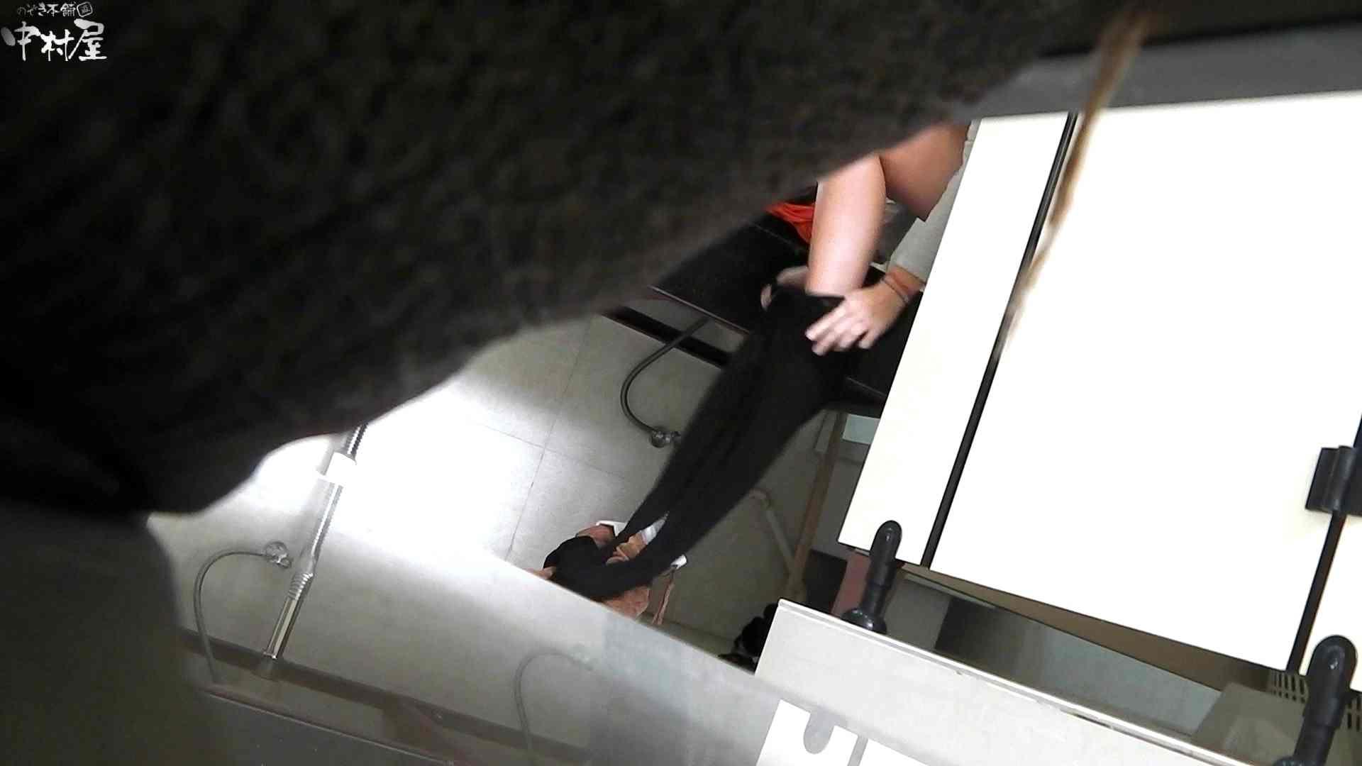 お市さんの「お尻丸出しジャンボリー」No.03 排泄隠し撮り セックス無修正動画無料 107pic 40