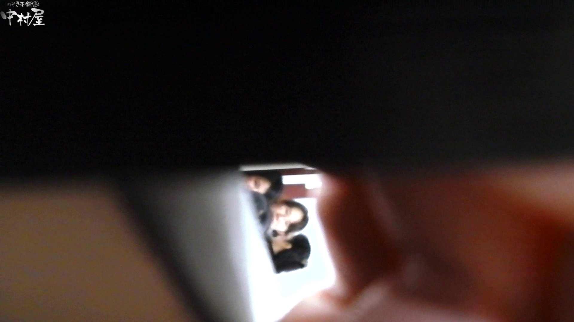 お市さんの「お尻丸出しジャンボリー」No.03 排泄隠し撮り セックス無修正動画無料 107pic 51