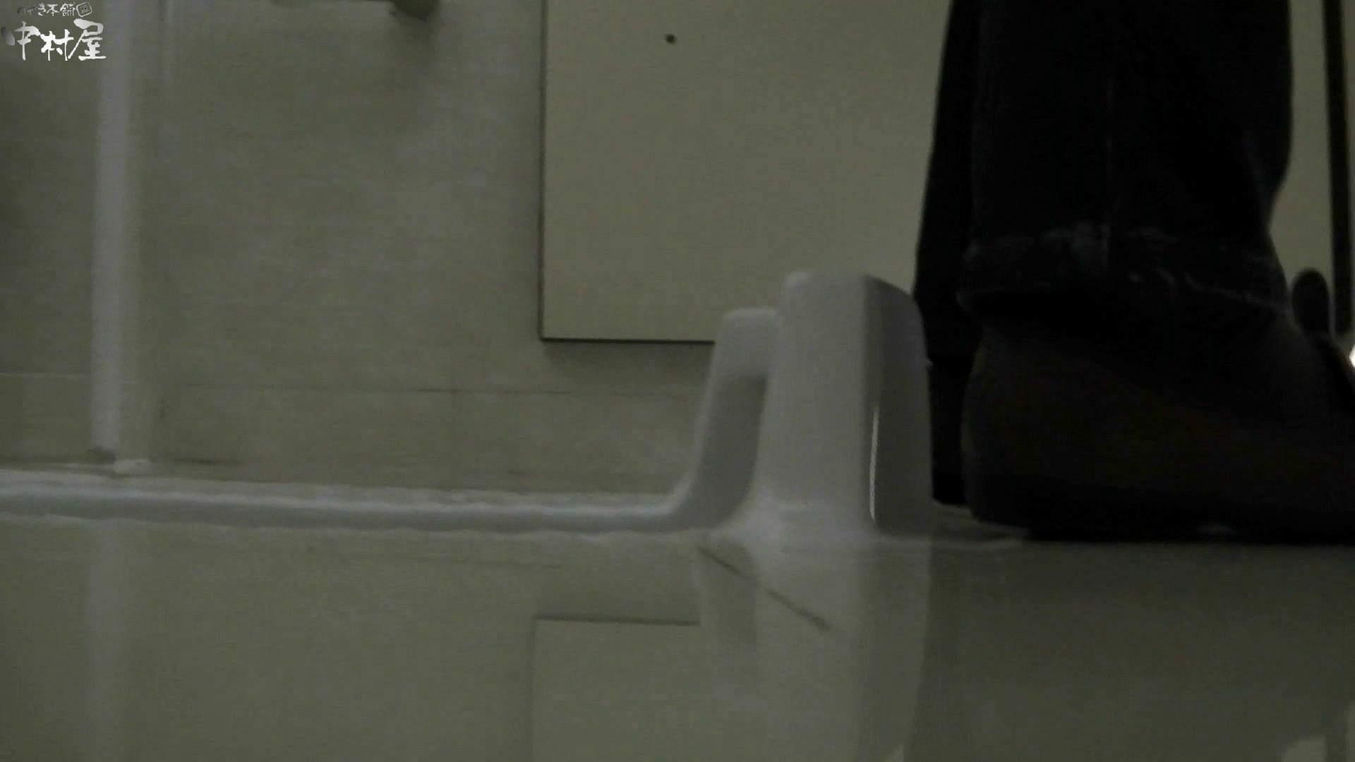 お市さんの「お尻丸出しジャンボリー」No.03 女子トイレ潜入  107pic 55