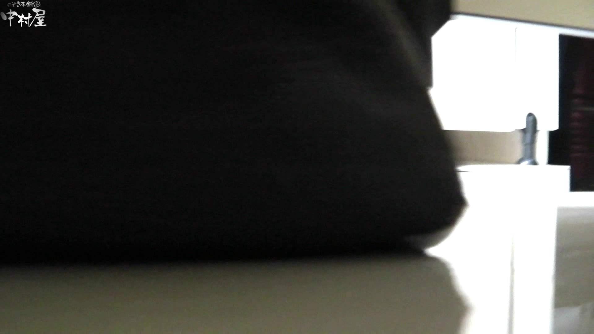 お市さんの「お尻丸出しジャンボリー」No.03 女子トイレ潜入  107pic 66