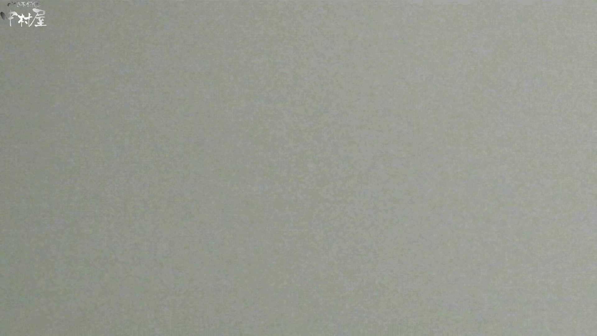 お市さんの「お尻丸出しジャンボリー」No.03 マンコ・ムレムレ ワレメ動画紹介 107pic 70