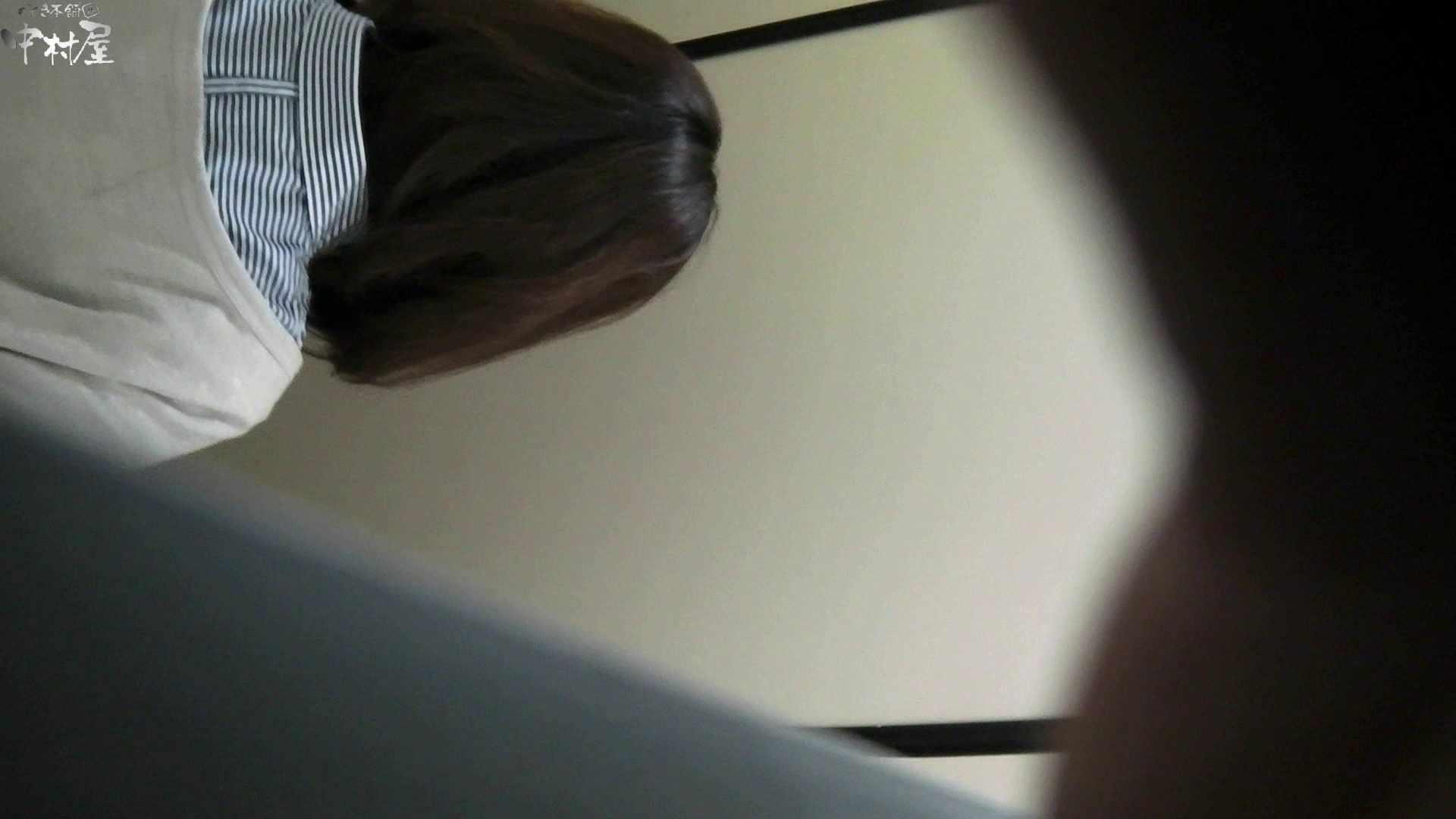 お市さんの「お尻丸出しジャンボリー」No.03 盗撮師作品 盗撮動画紹介 107pic 79