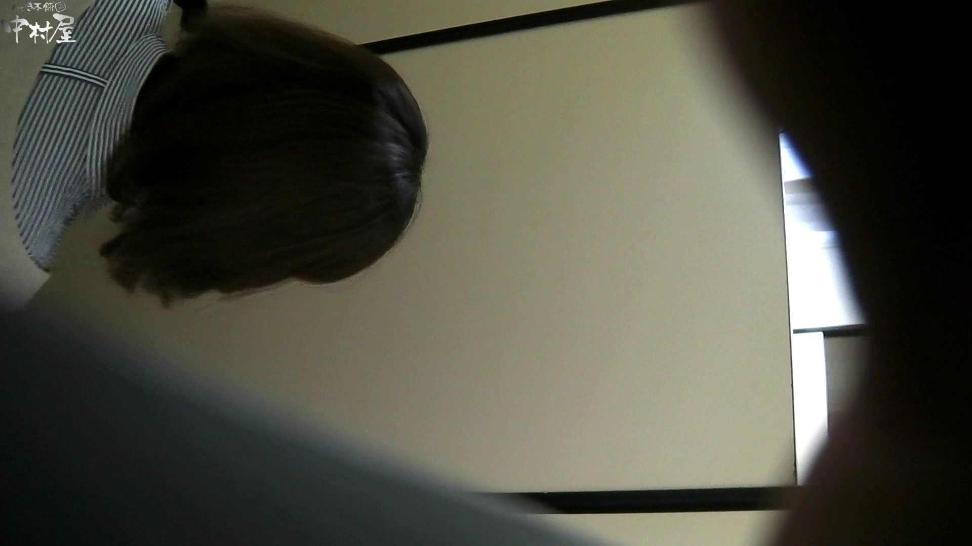 お市さんの「お尻丸出しジャンボリー」No.03 マンコ・ムレムレ ワレメ動画紹介 107pic 81
