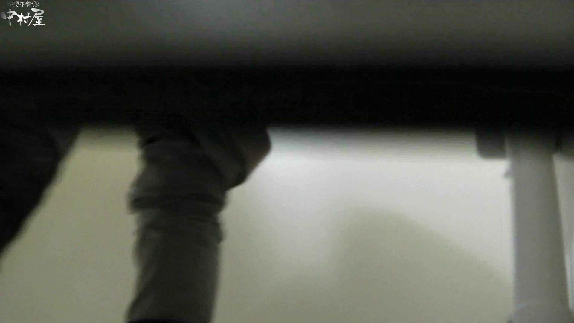 お市さんの「お尻丸出しジャンボリー」No.03 和式トイレ おまんこ動画流出 107pic 85