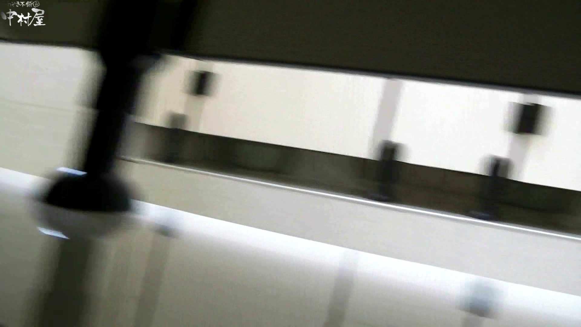 お市さんの「お尻丸出しジャンボリー」No.03 女子トイレ潜入 | トイレ突入  107pic 89