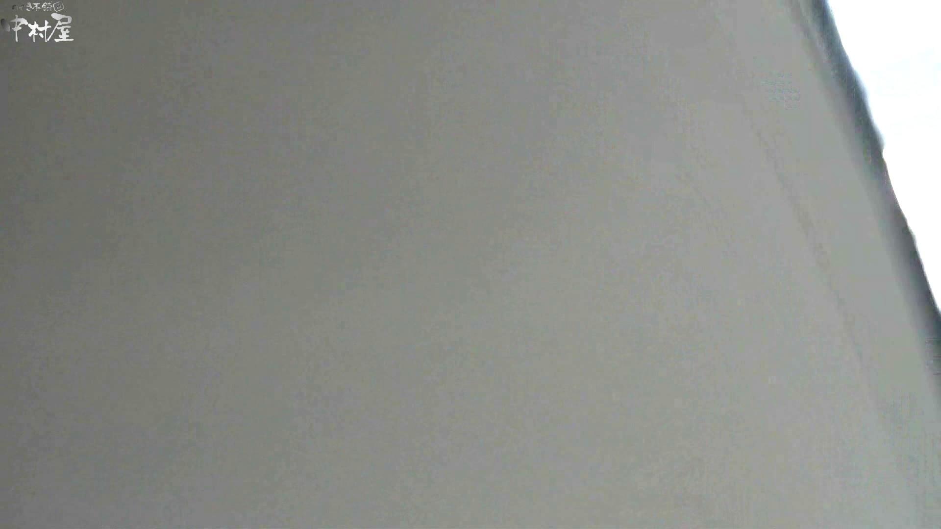 お市さんの「お尻丸出しジャンボリー」No.03 マンコ・ムレムレ ワレメ動画紹介 107pic 103