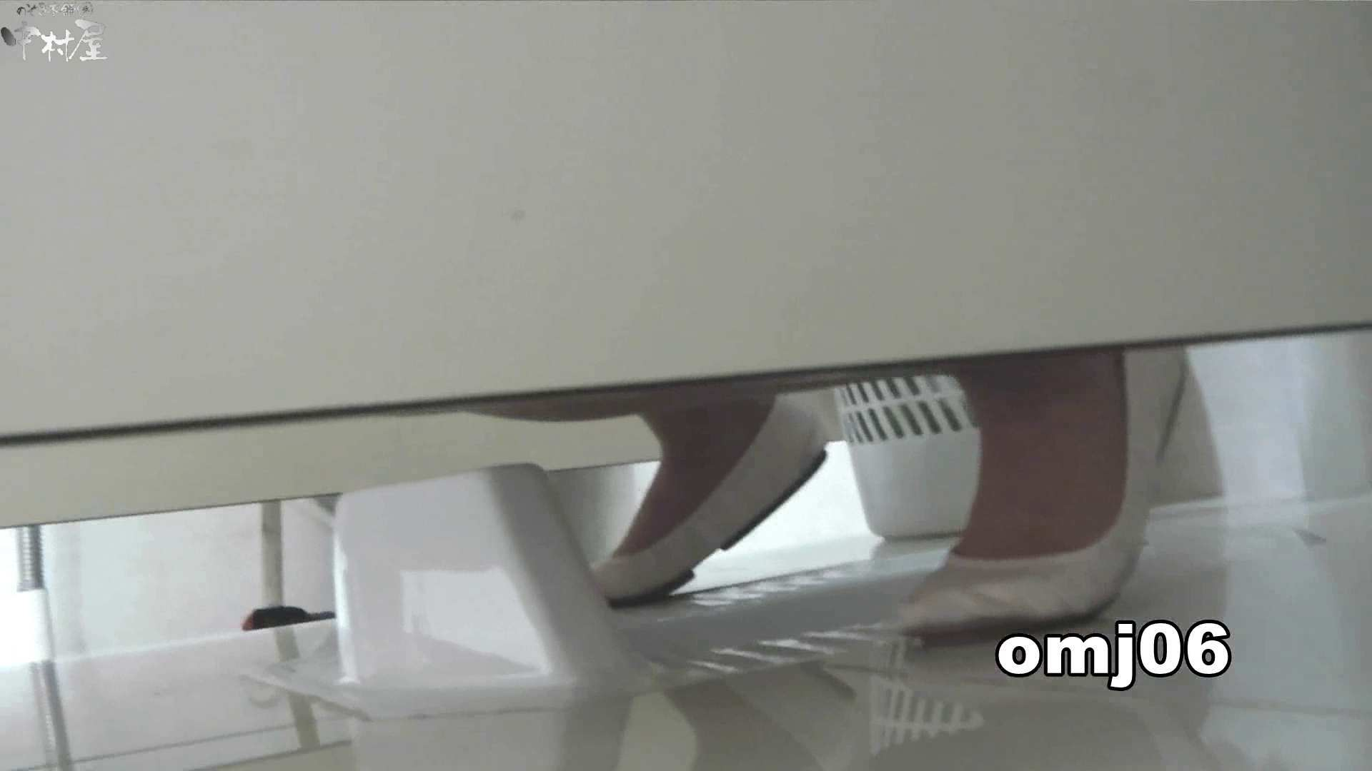 お市さんの「お尻丸出しジャンボリー」No.06 女子トイレ潜入 すけべAV動画紹介 85pic 7