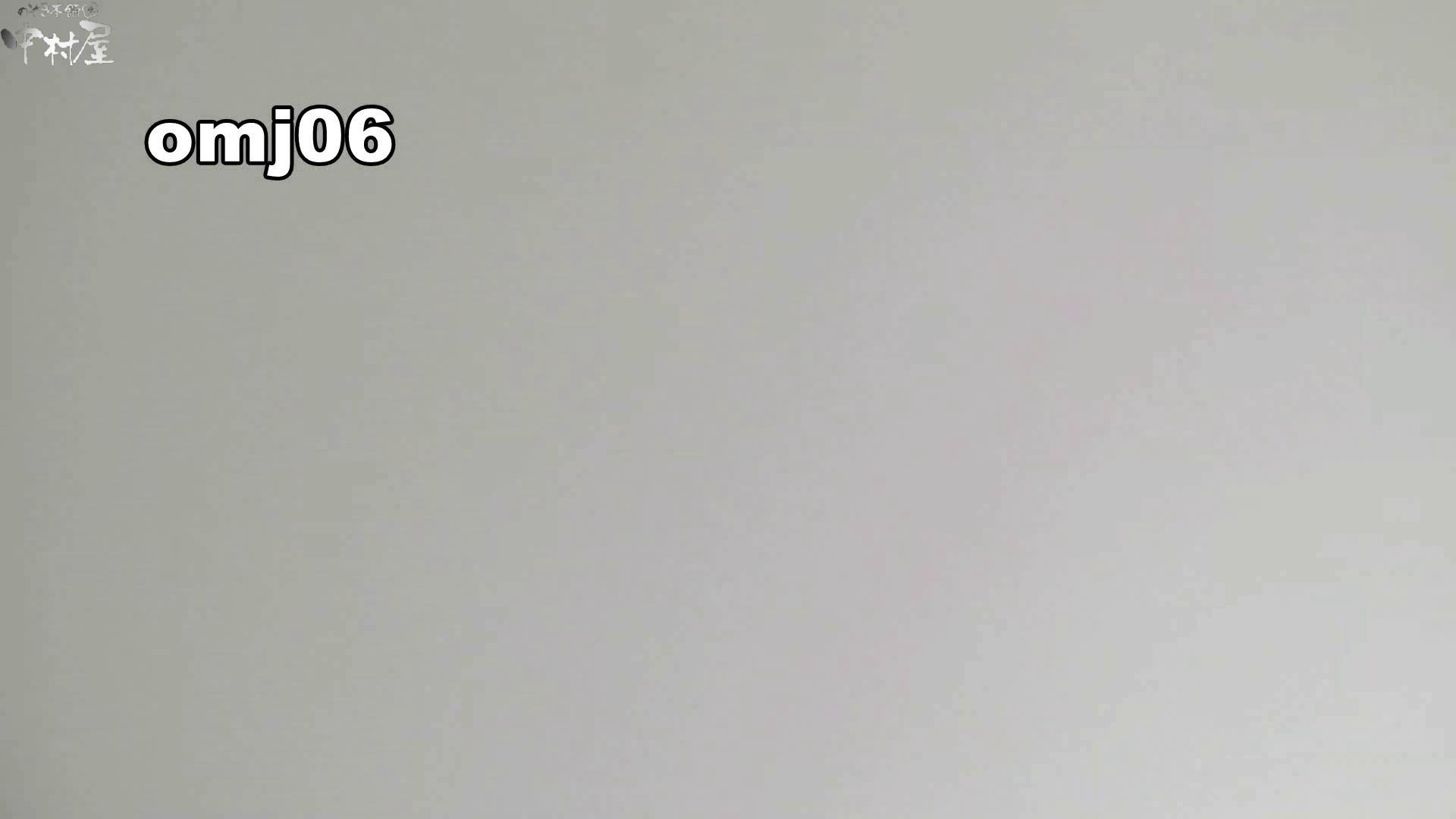 お市さんの「お尻丸出しジャンボリー」No.06 トイレ突入 SEX無修正画像 85pic 20
