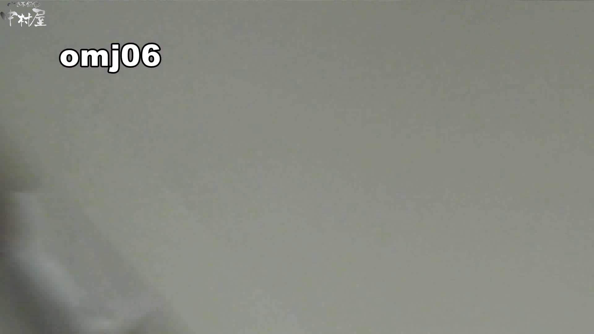 お市さんの「お尻丸出しジャンボリー」No.06 潜入突撃 おめこ無修正画像 85pic 35
