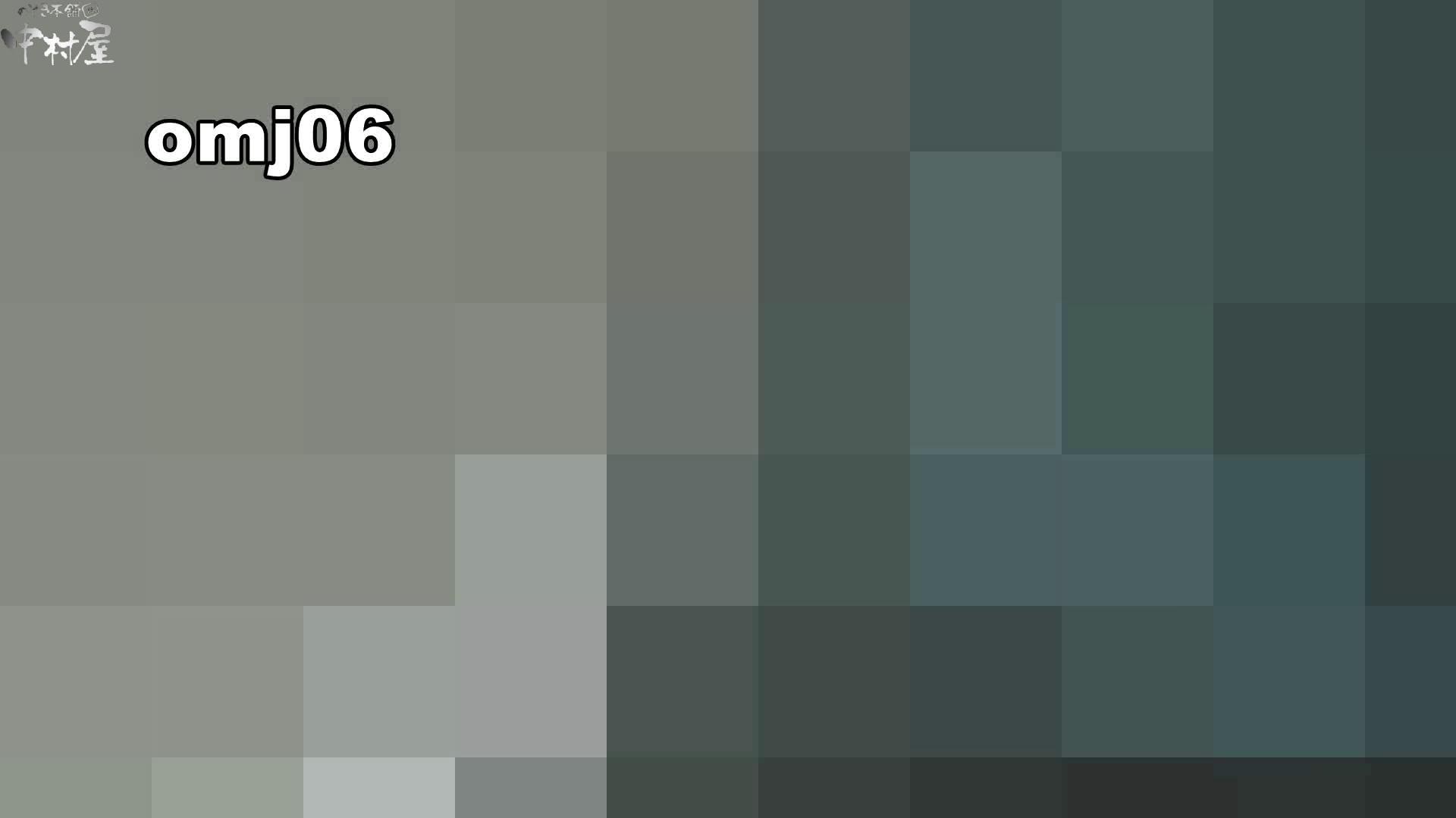 お市さんの「お尻丸出しジャンボリー」No.06 盗撮師作品 セックス無修正動画無料 85pic 42