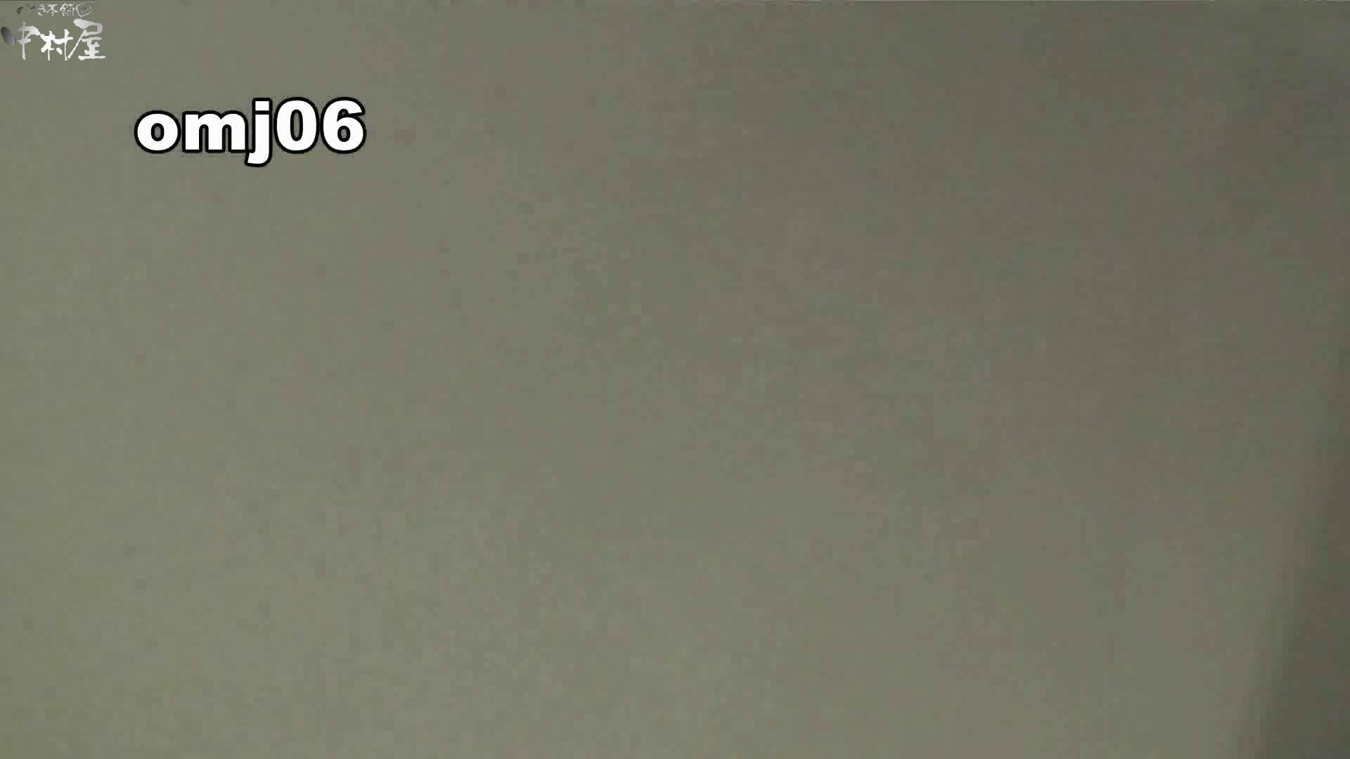 お市さんの「お尻丸出しジャンボリー」No.06 潜入突撃 おめこ無修正画像 85pic 43