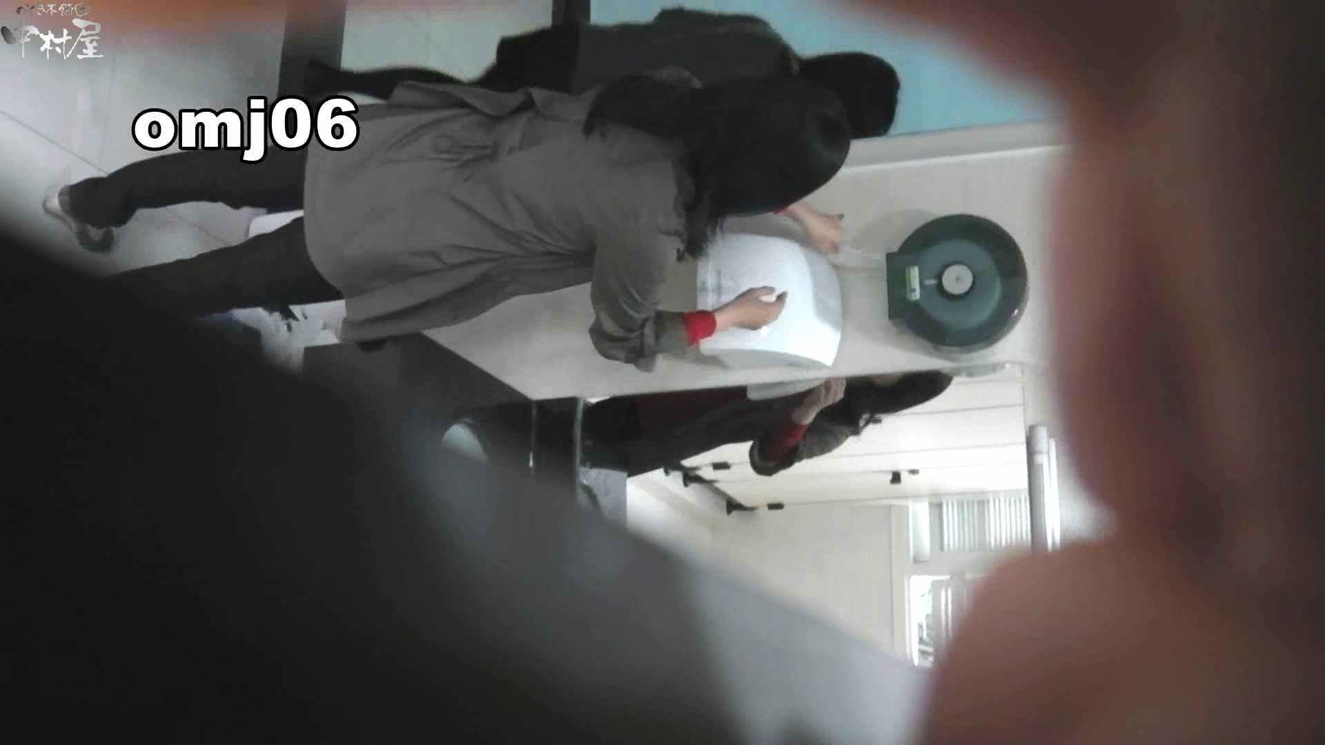 お市さんの「お尻丸出しジャンボリー」No.06 お尻 オメコ無修正動画無料 85pic 45