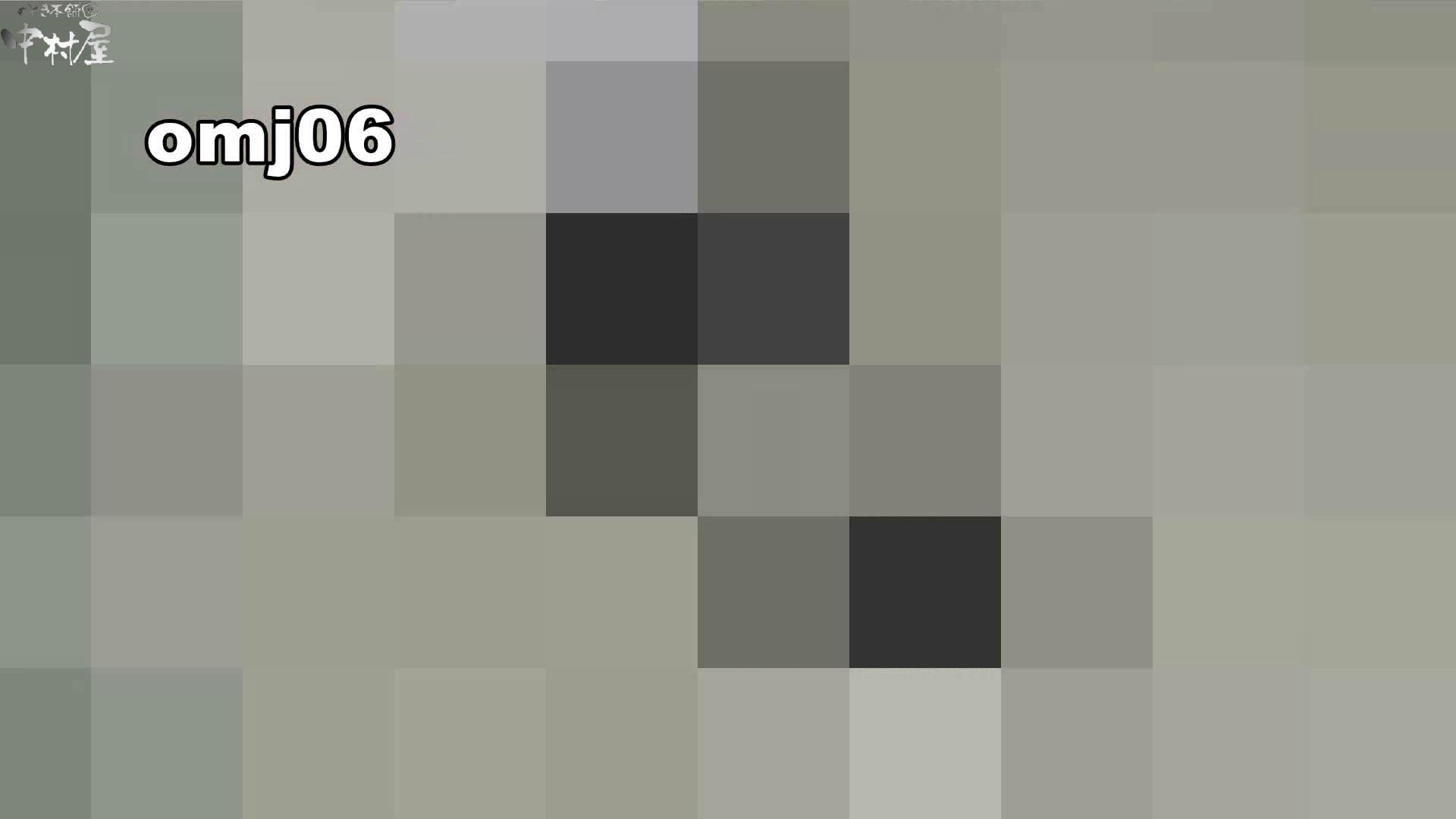 お市さんの「お尻丸出しジャンボリー」No.06 お尻 オメコ無修正動画無料 85pic 53