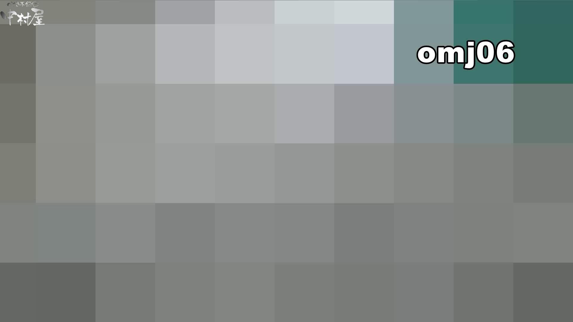 お市さんの「お尻丸出しジャンボリー」No.06 お尻 オメコ無修正動画無料 85pic 61