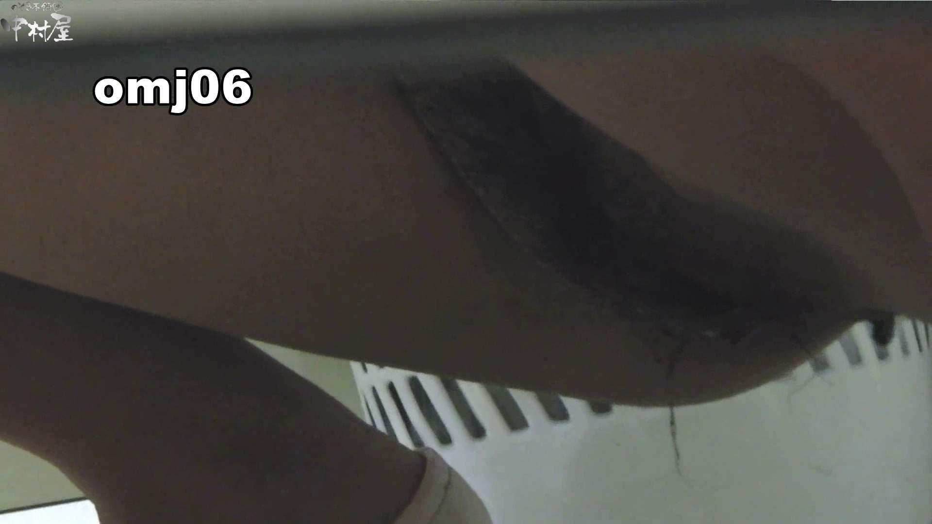 お市さんの「お尻丸出しジャンボリー」No.06 潜入突撃 おめこ無修正画像 85pic 67